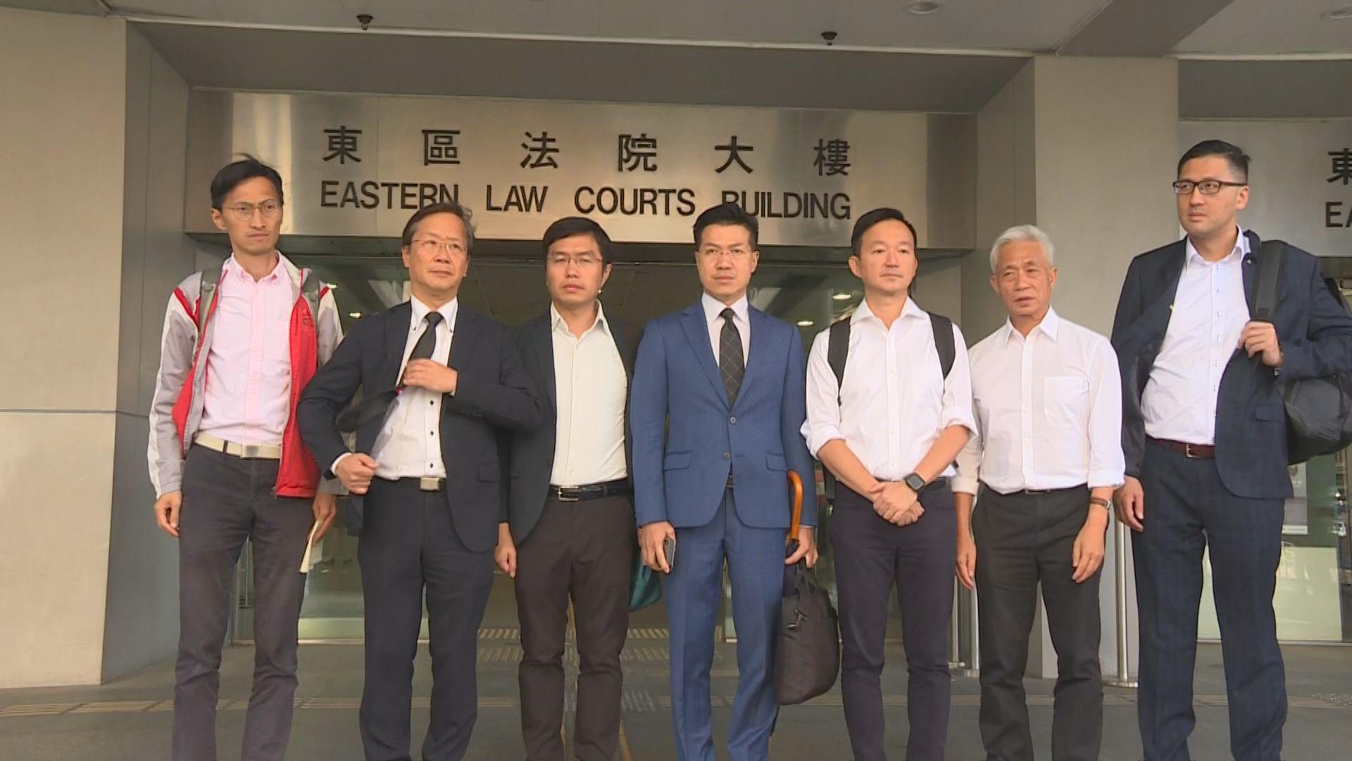 7名泛民議員被控違特權法 案件1月再訊