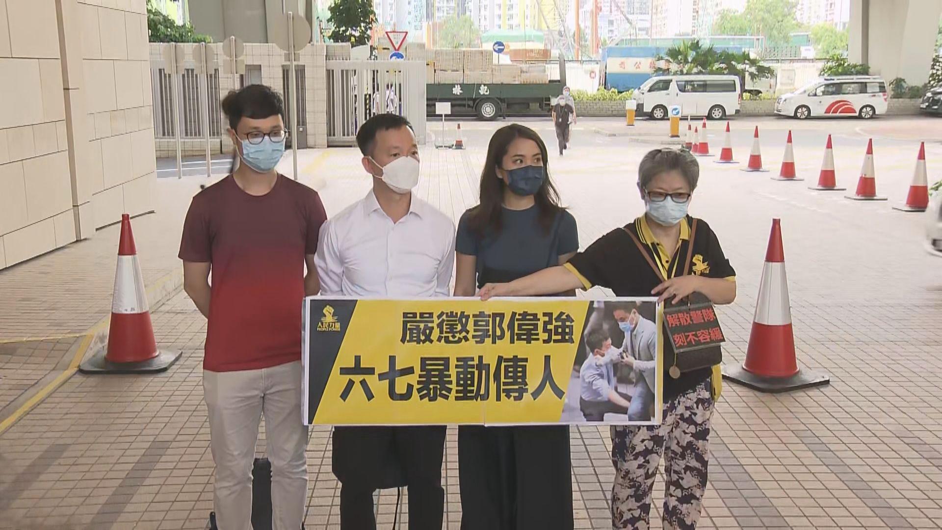 陳志全向郭偉强提私人檢控 案件押後至九月