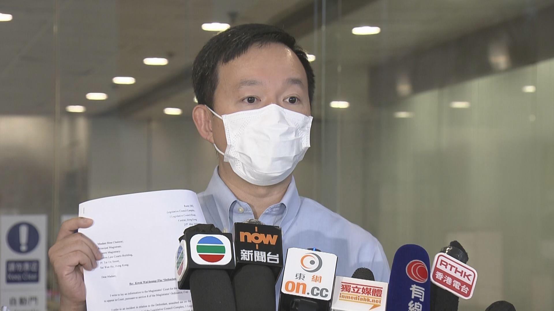 陳志全入稟私人檢控郭偉强普通襲擊 工聯會指不評論事件