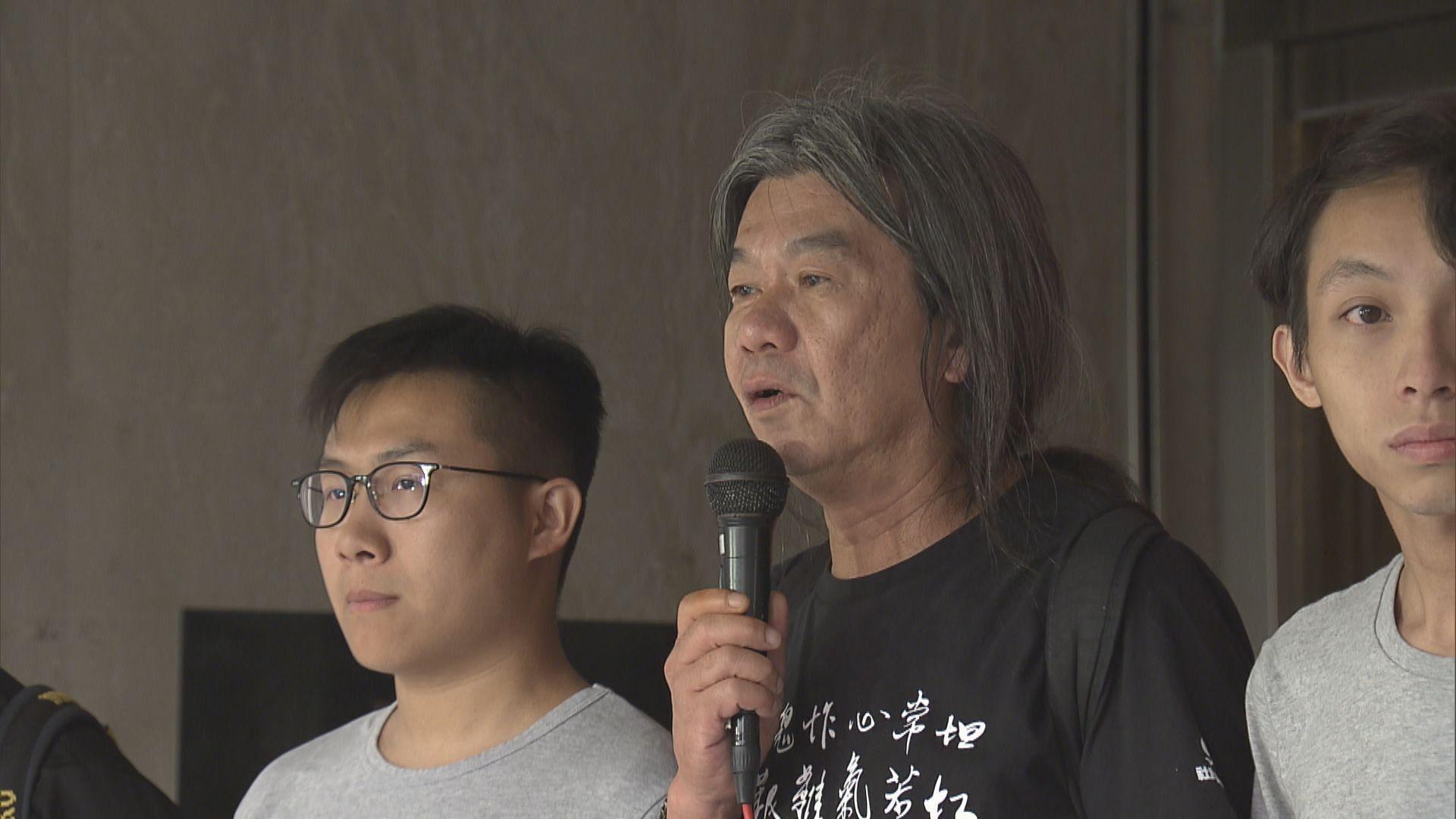 梁國雄違文娛中心規例 高院拒批上訴許可