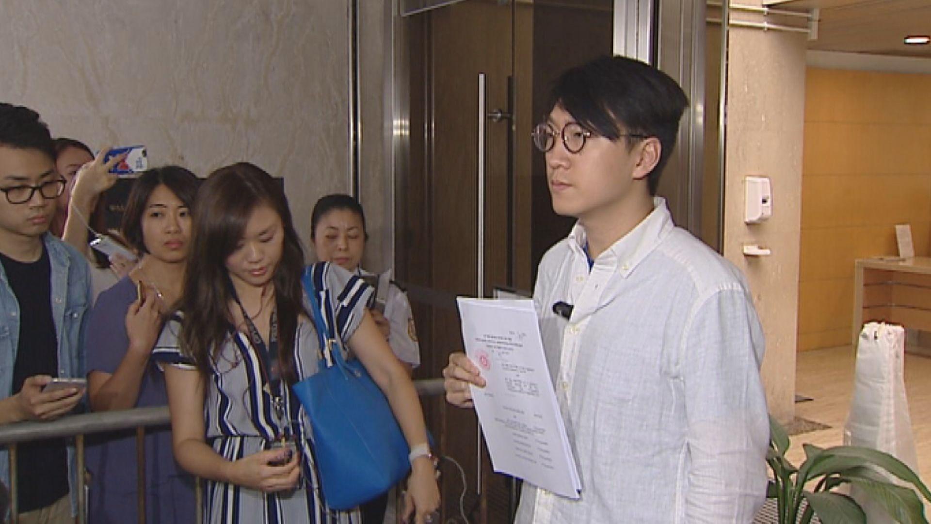 梁天琦撤回選舉呈請獲法庭接納