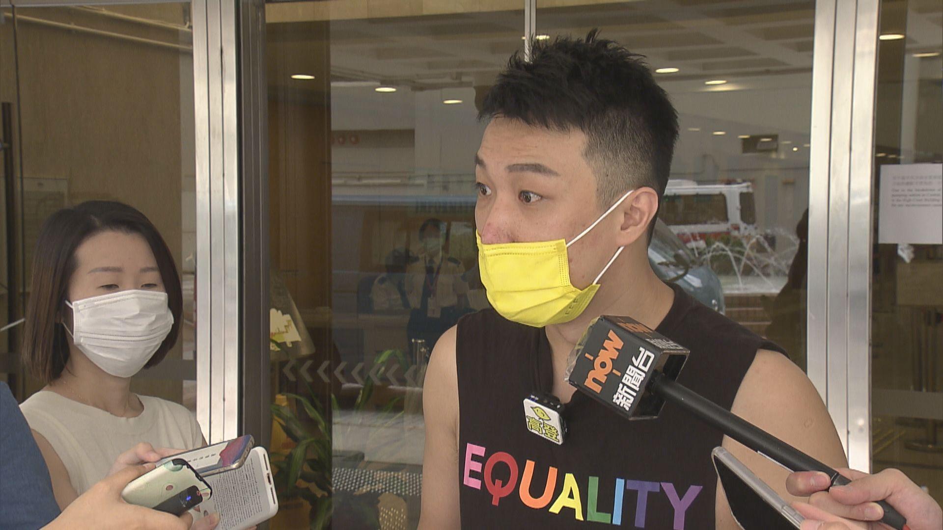 高院裁定政府不承認海外同性婚姻合憲