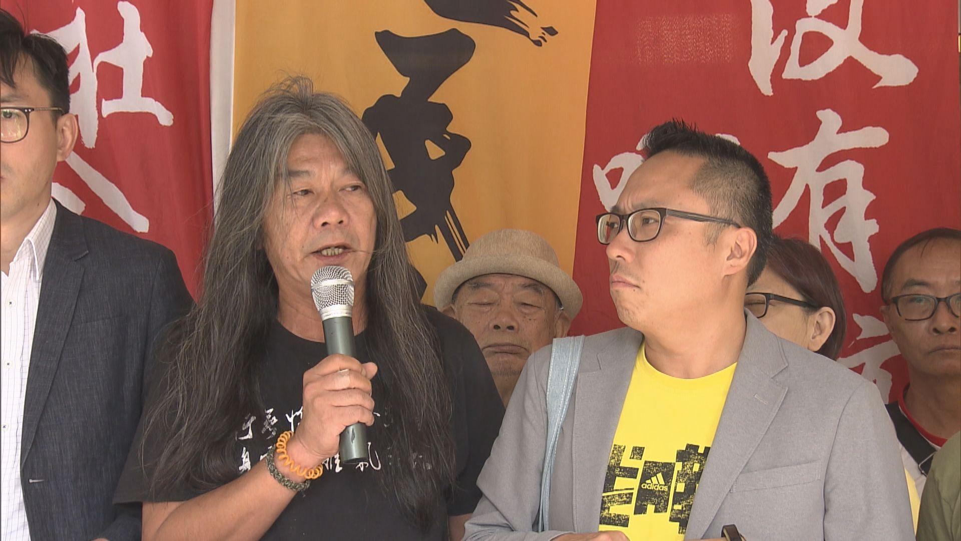 辯論比賽示威改判罰款 梁國雄:會上訴至終院