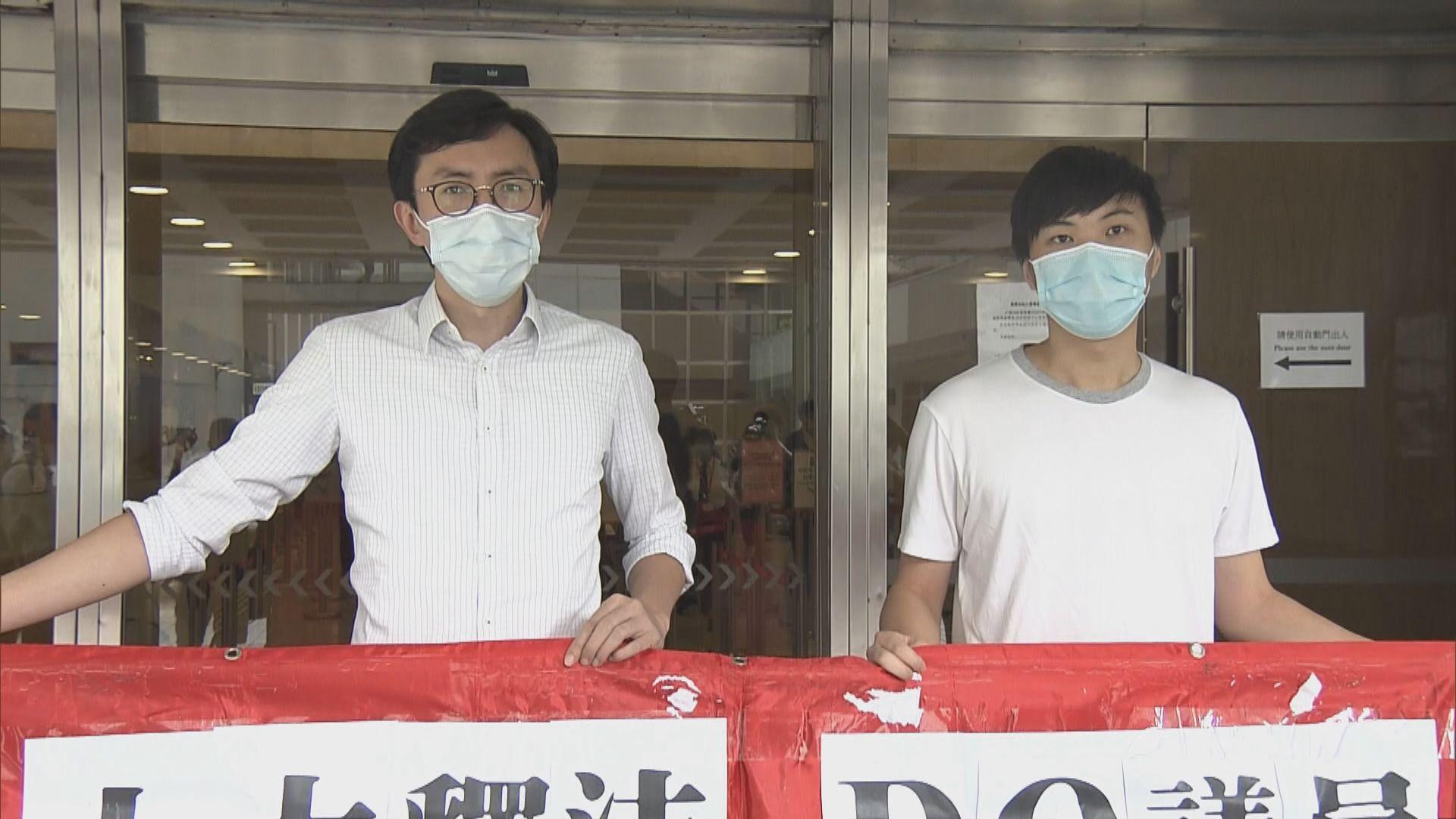 2016年反釋法遊行非法集結案上訴開審