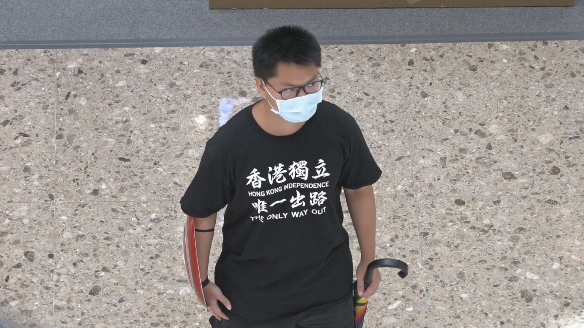 「二代美國隊長」馬俊文煽動他人分裂國家罪開審 他否認控罪