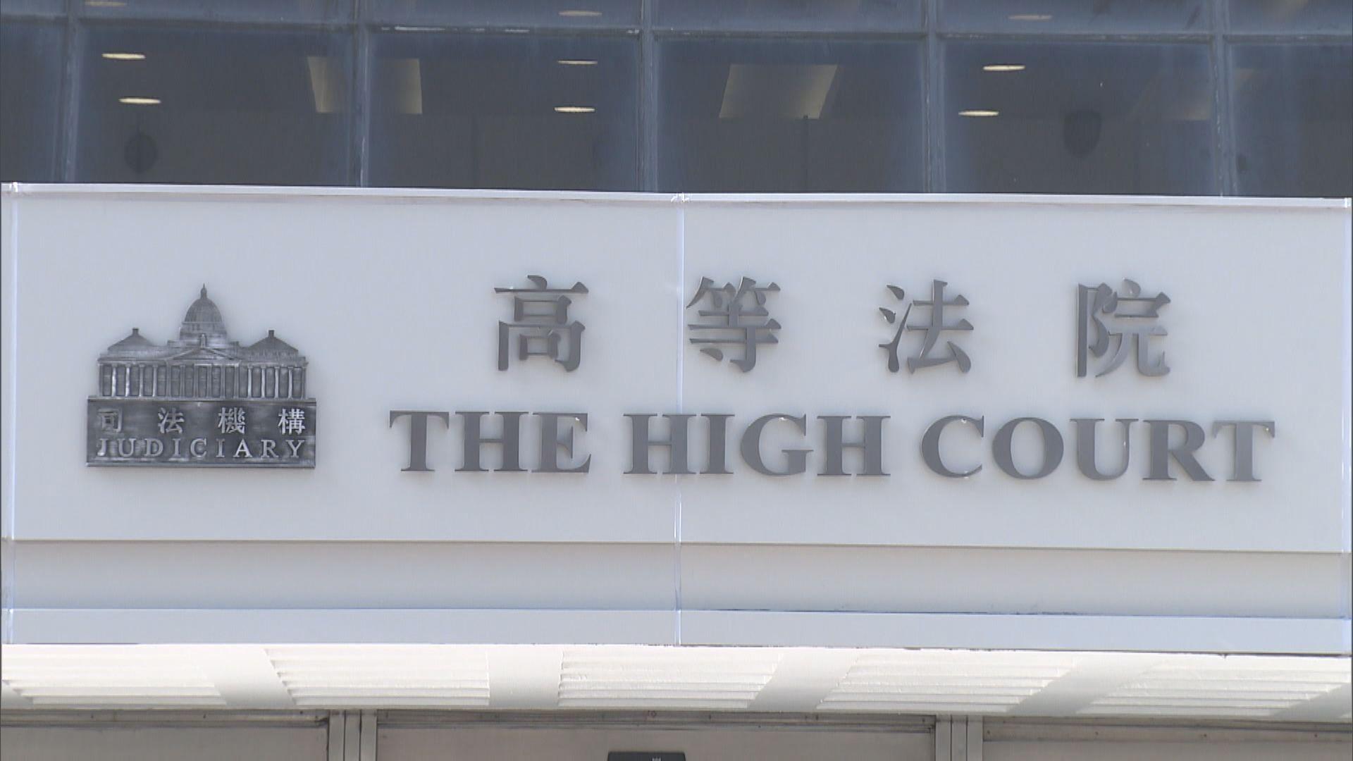 郭卓堅等司法覆核申請公眾活動制度被判敗訴
