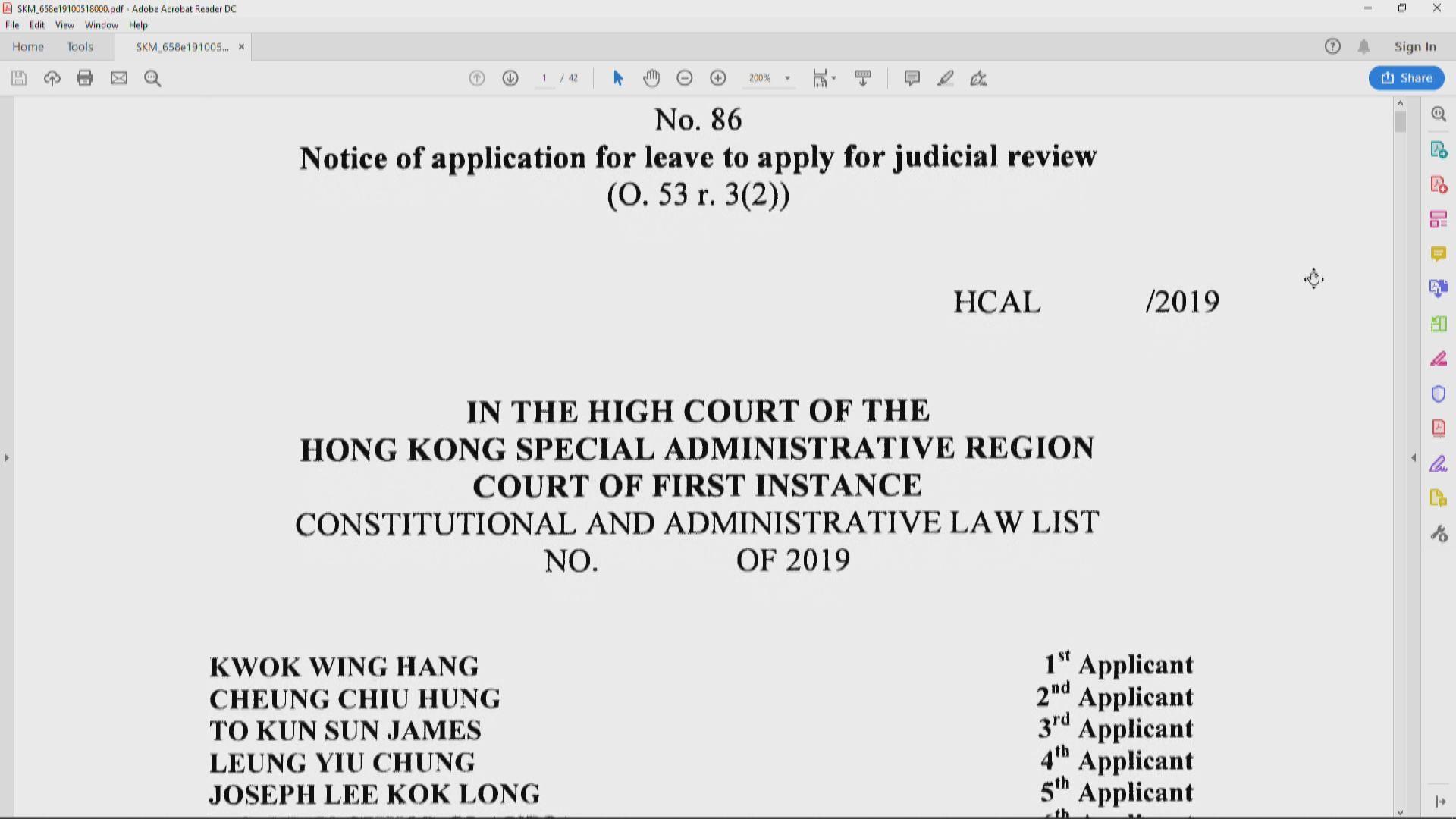 泛民議員就引用緊急法申請臨時禁制令及司法覆核