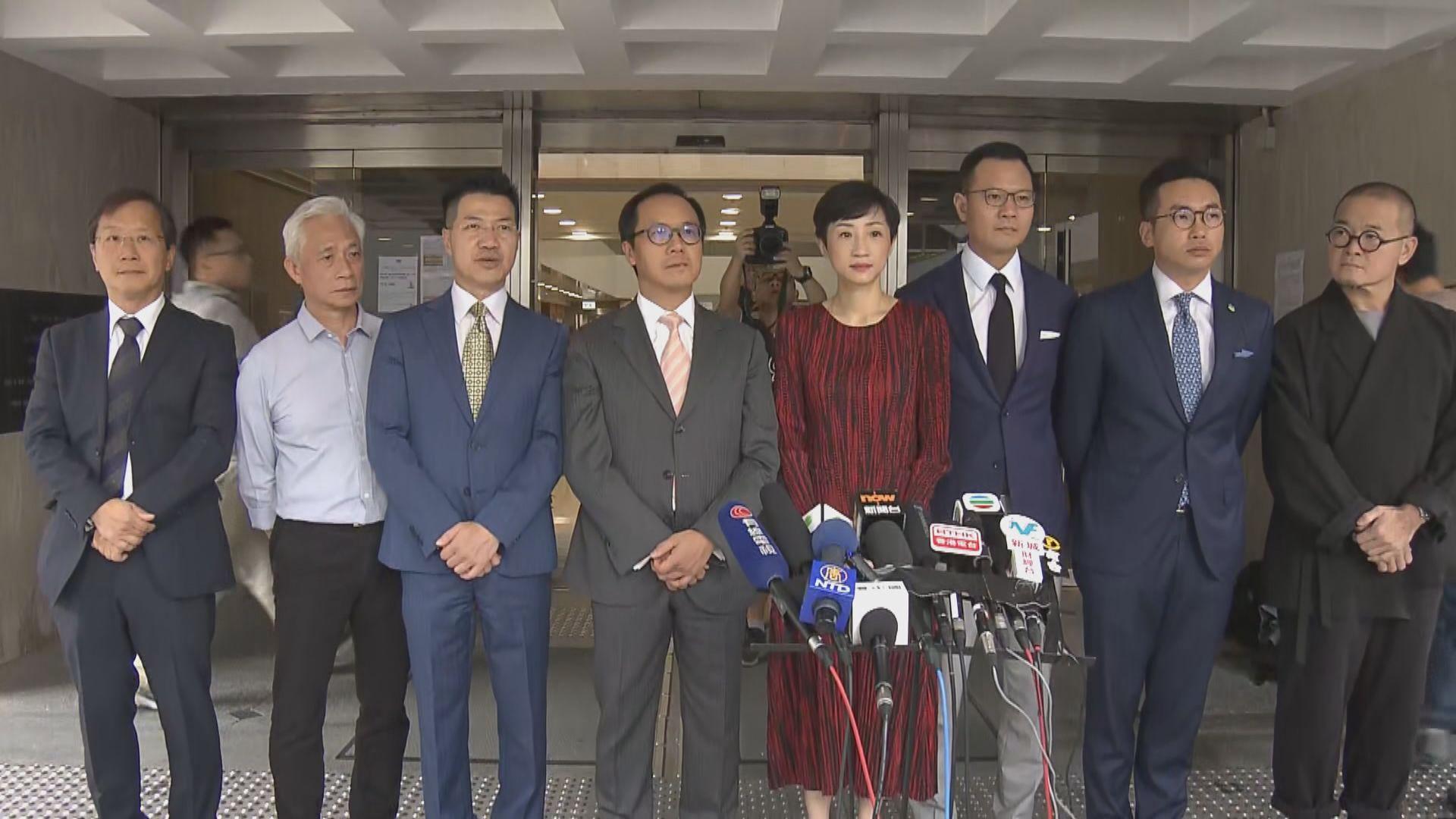 禁蒙面法司法覆核案今早開審 兩高院法官審理