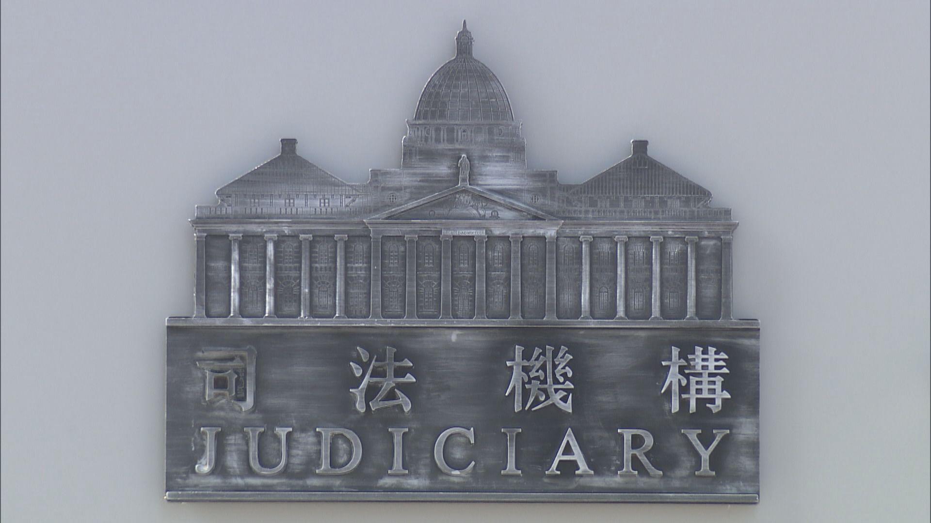 上訴庭批准禁蒙面法司法覆核案上訴至終院
