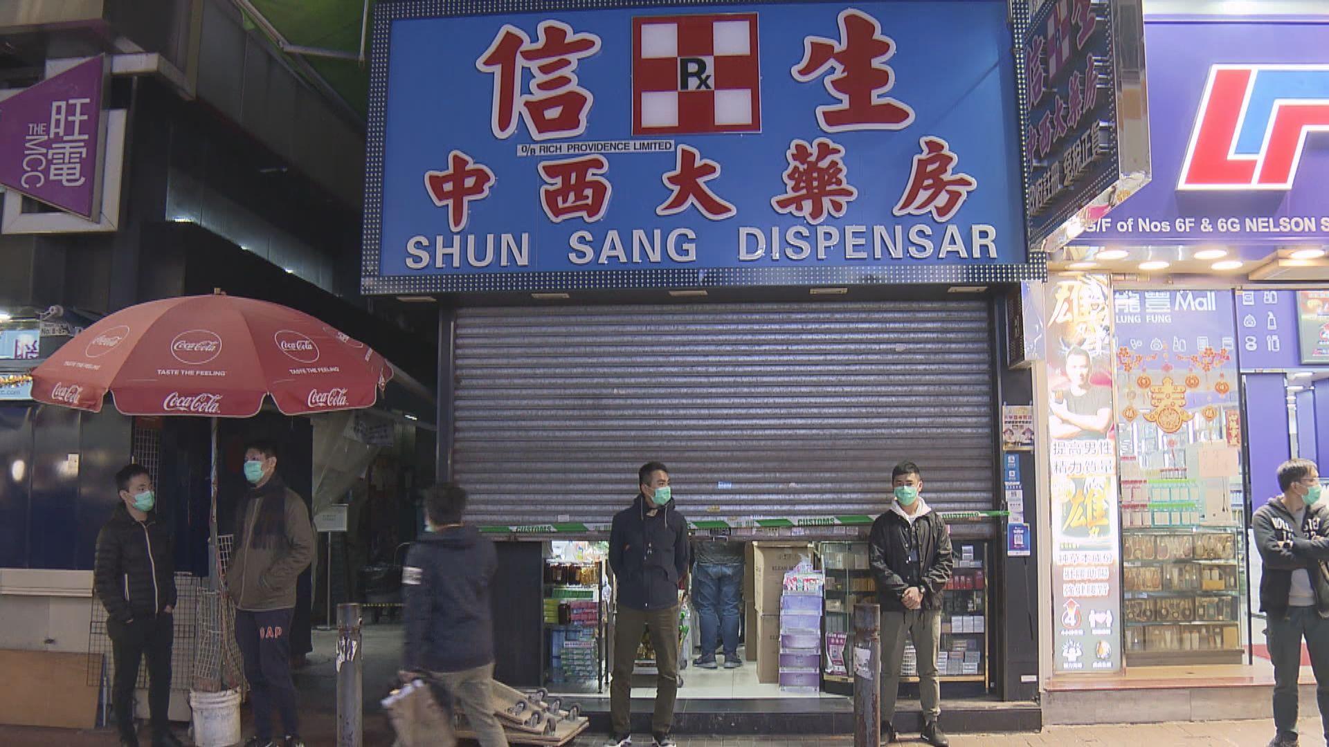 藥房賣「未來口罩」被裁定違商品說明條例