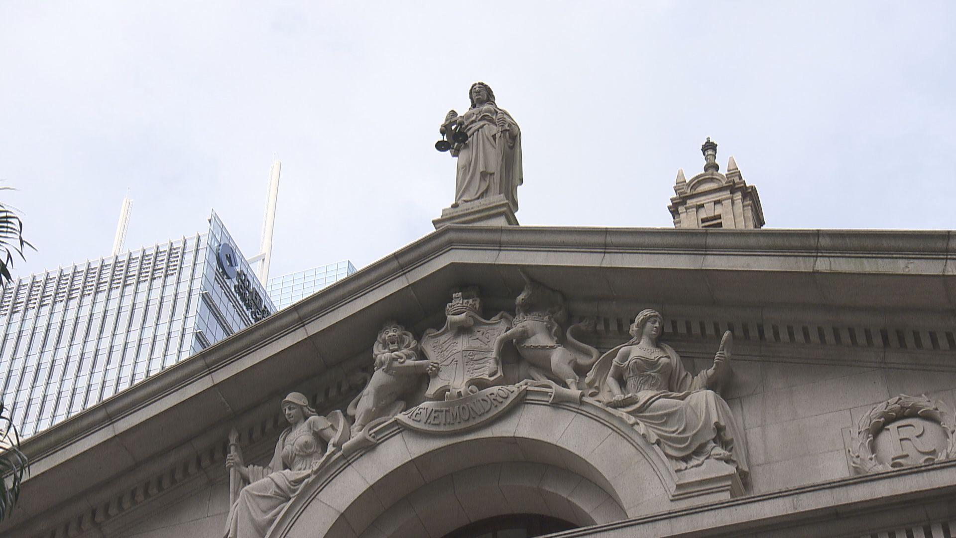 終院裁定禁蒙面法合憲 合法及非法集會均不可蒙面