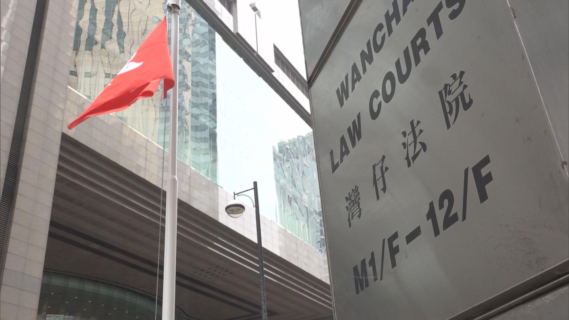 練錦鴻要求戴黃口罩者離庭 司法機構:不評論個別個案