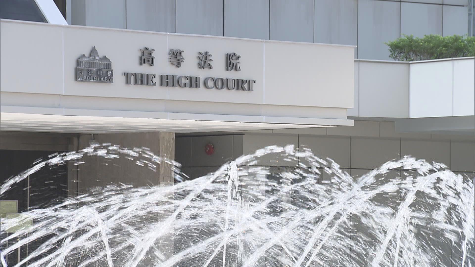 港鐵禁制令今到期 高院審理延期申請