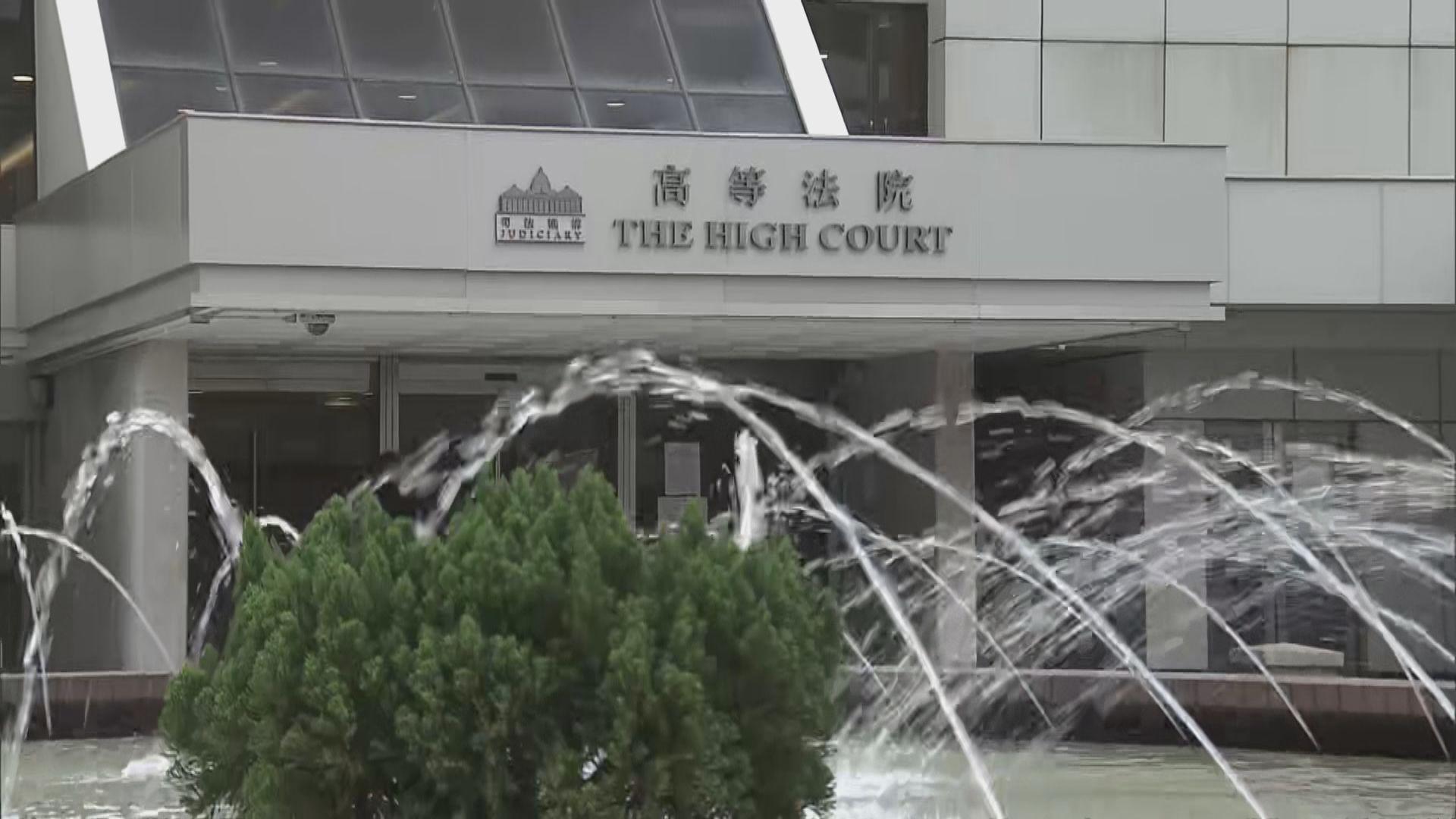 荃灣工廈石棺藏屍案 兩被告各判監17年
