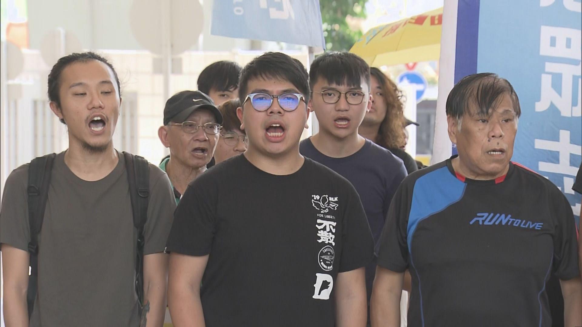 16年反釋法遊行 吳文遠林朗彥獲判緩刑