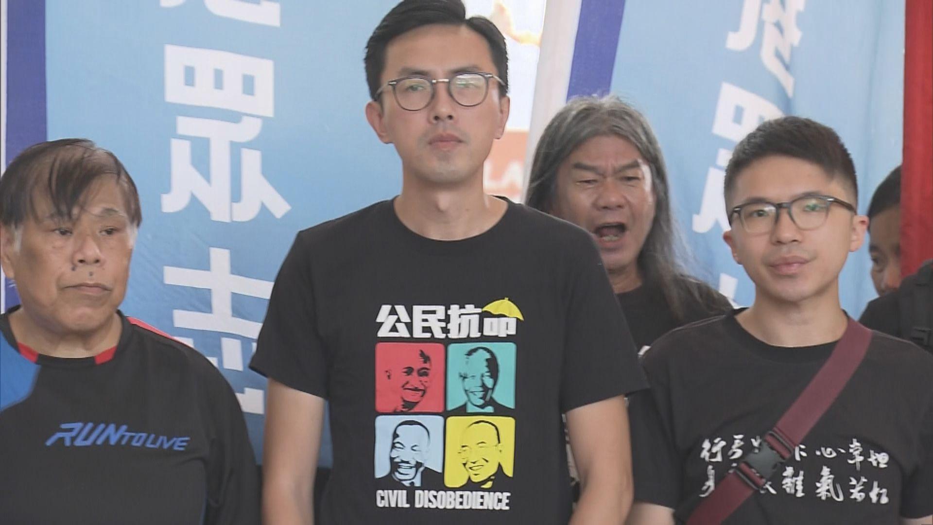 反釋法遊行 吳文遠林朗彥判緩刑將提上訴