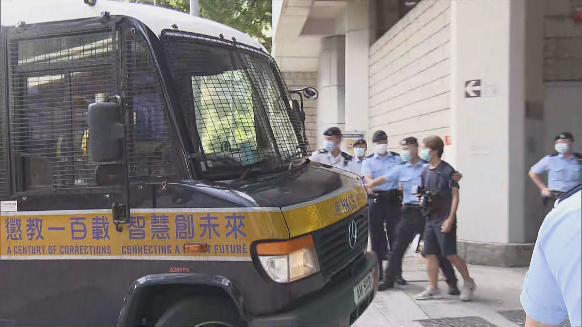 首宗港區國安法案件 官指被告棄保潛逃及重犯機會高拒保釋