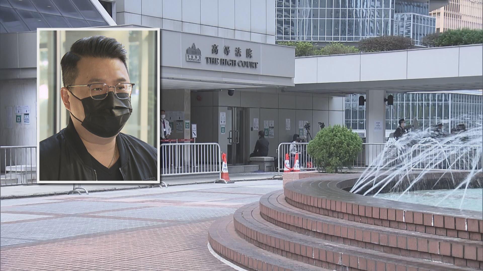 民主派初選案 尹兆堅保釋申請被高院被拒