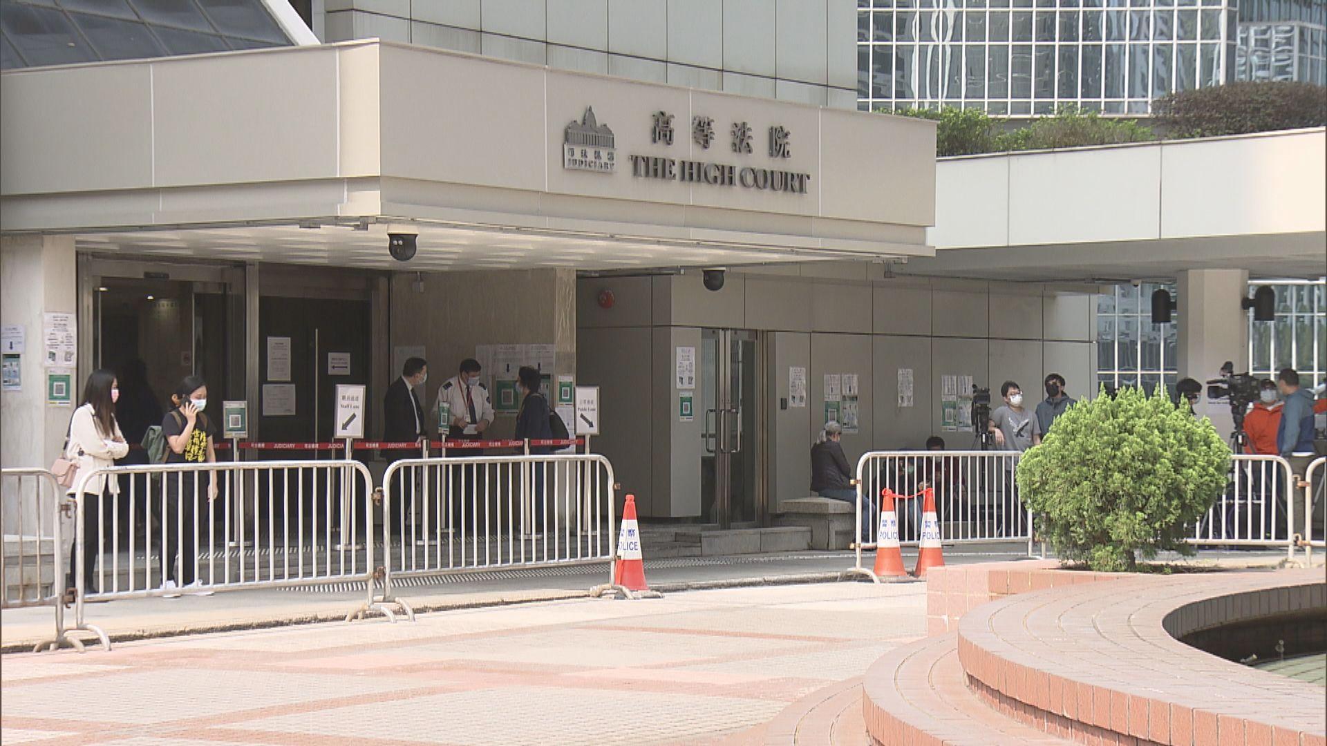 民主派初選案 岑子杰毛孟靜保釋申請獲批押後處理