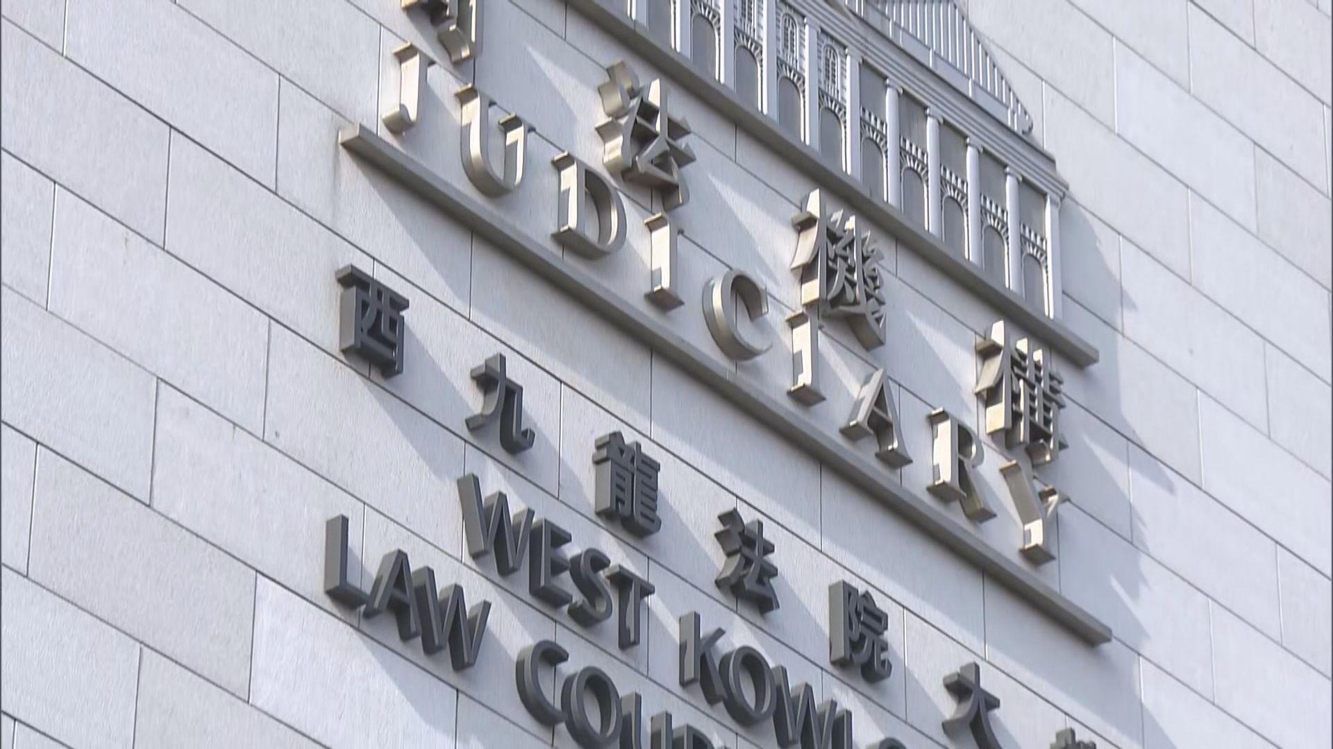 民主派初選案 吳政亨放棄保釋申請但保留覆核保釋權利