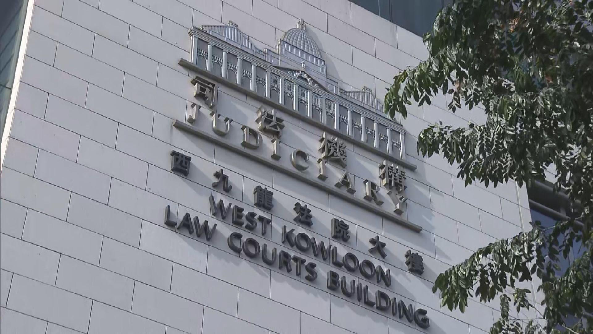 初選案涉串謀顛覆國家政權罪 袁嘉蔚申請保釋再度被拒