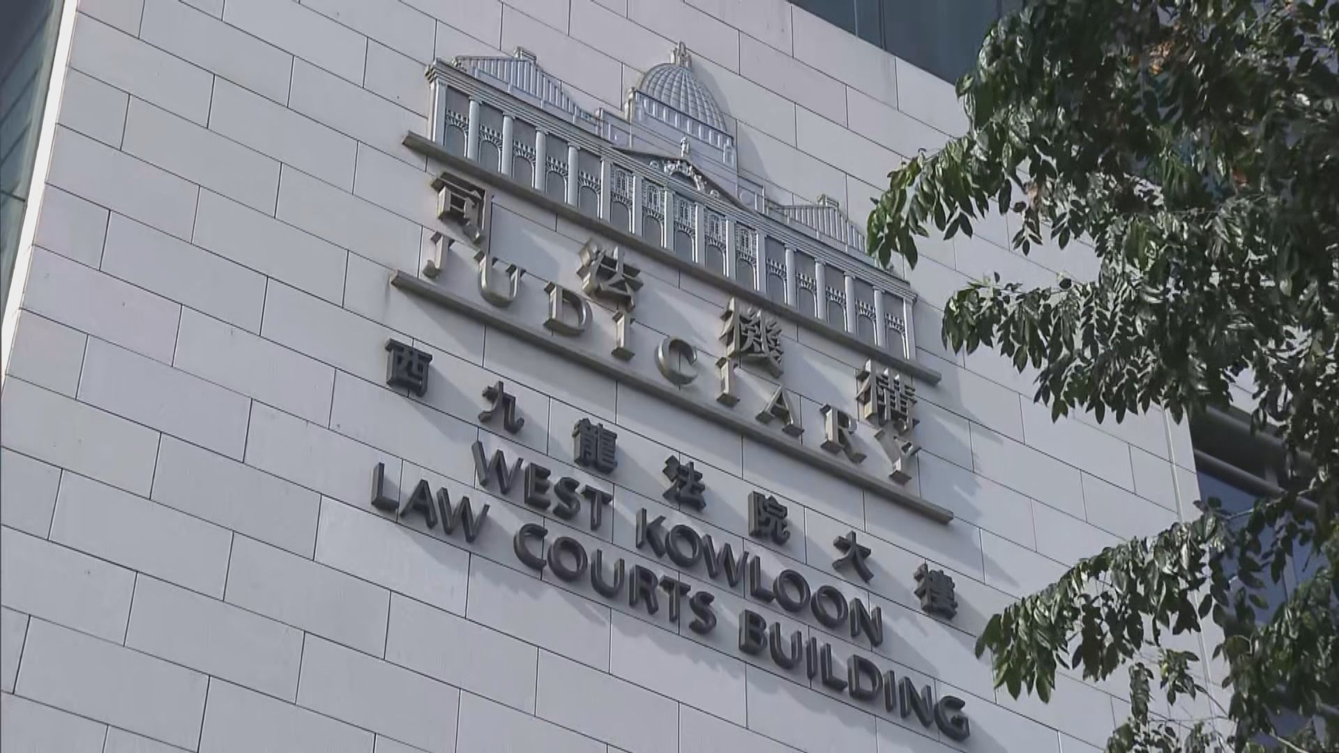民主派初選案 劉澤鋒及范國威等六人保釋再被拒