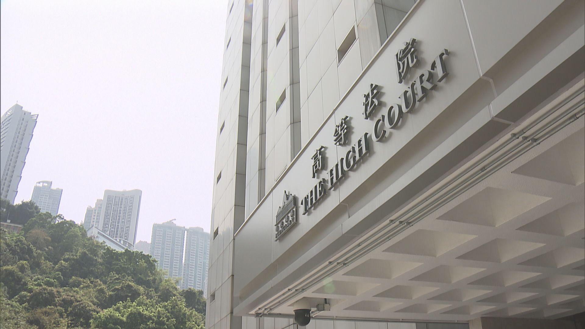 女文員涉嫌串謀刊印及發布煽動刊物 撤回保釋申請