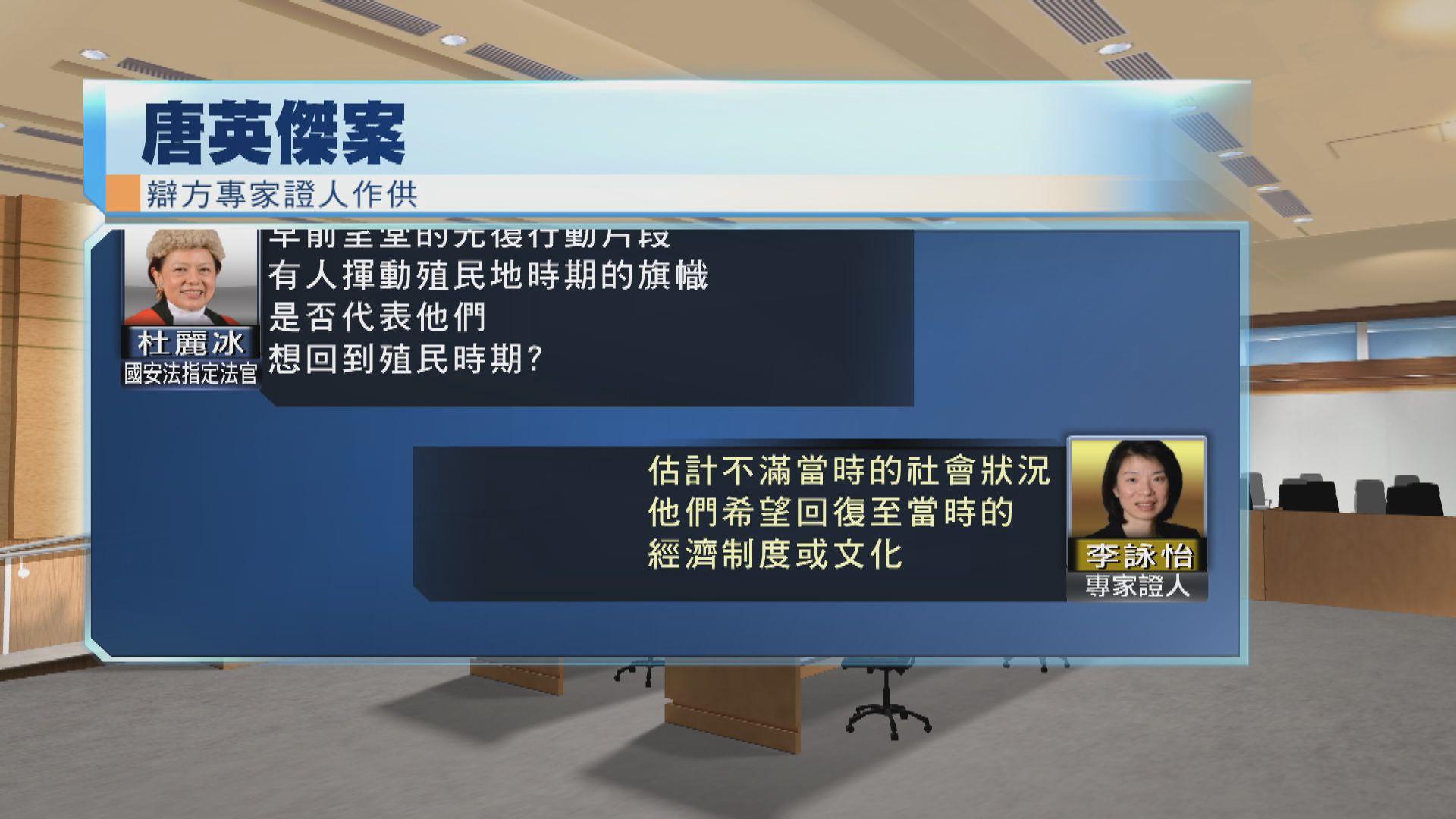 李詠怡:光復行動口號反映恢復社區秩序非推翻政權