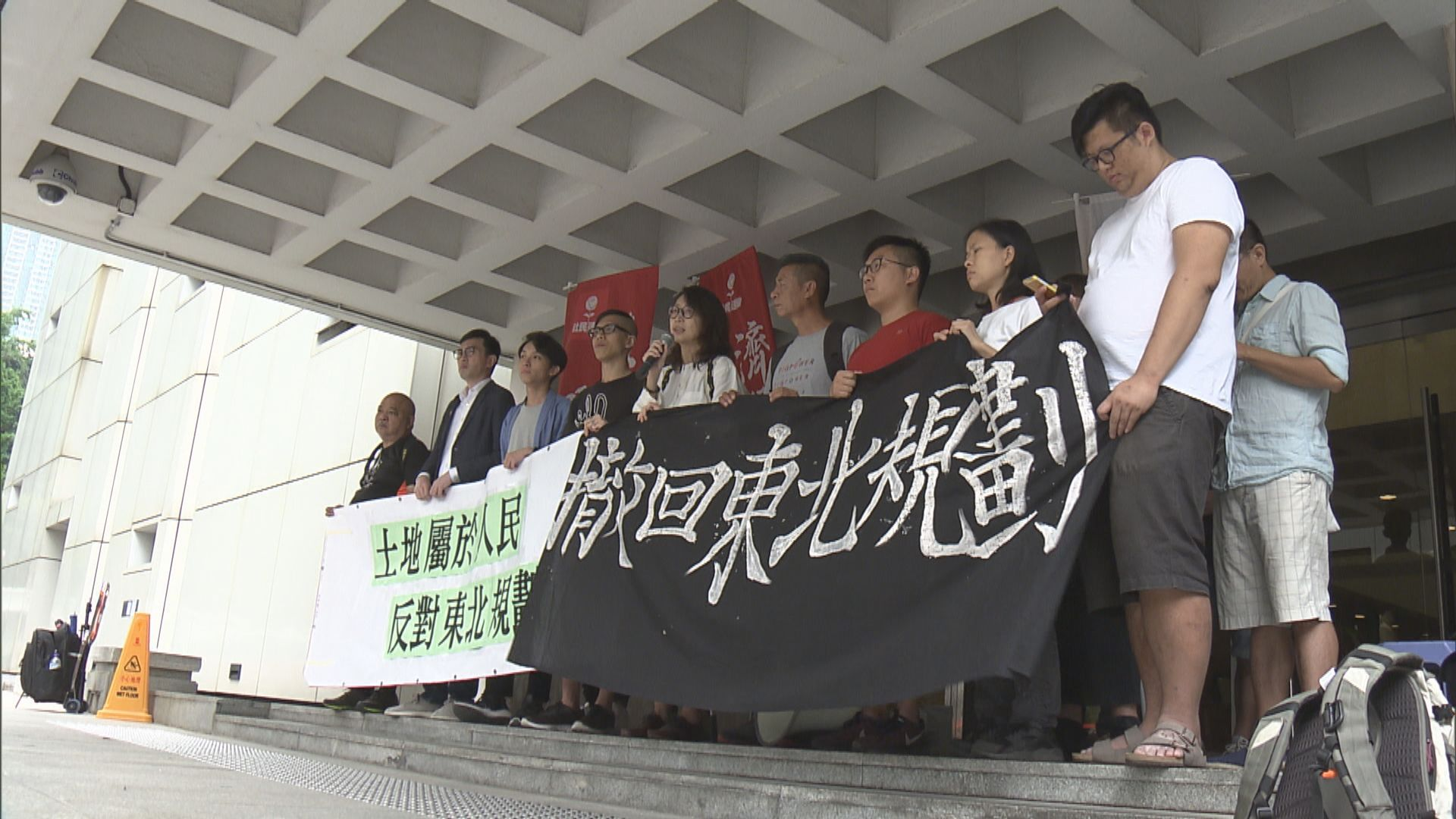 反新界東北示威 法官駁回定罪刑期上訴
