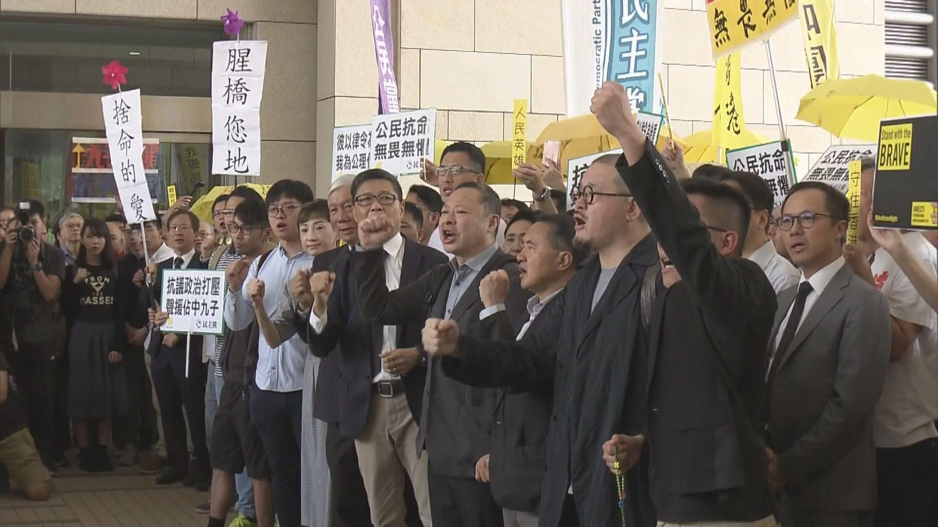【佔中案】法官不認同控罪打壓言論及集會自由