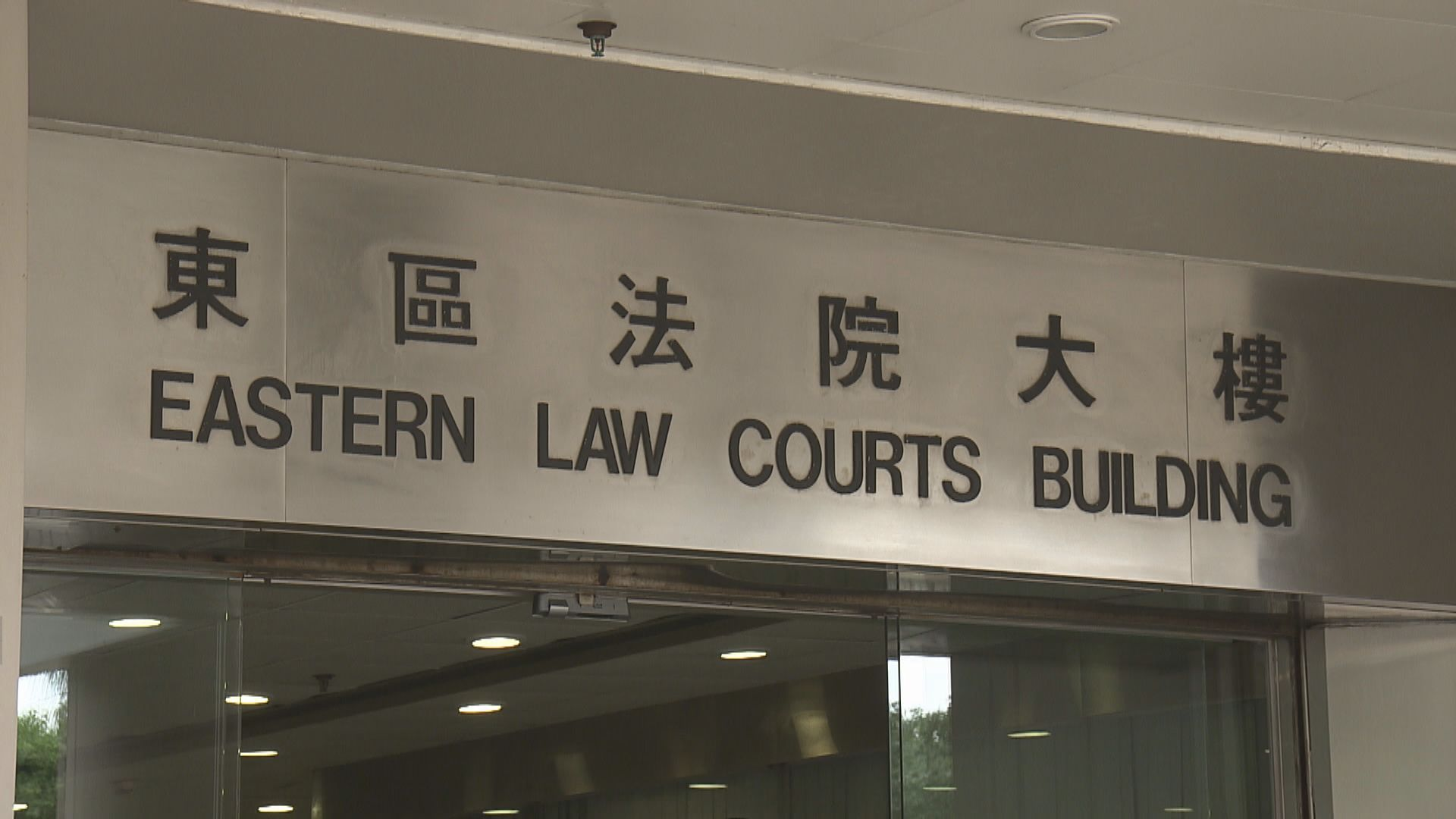 聽障學生去年9月銅鑼灣襲警罪成 判入更生中心