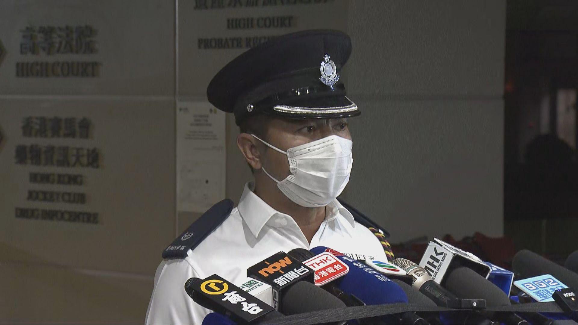 民陣就警方反對十一遊行上訴被駁回 警方歡迎有關裁決