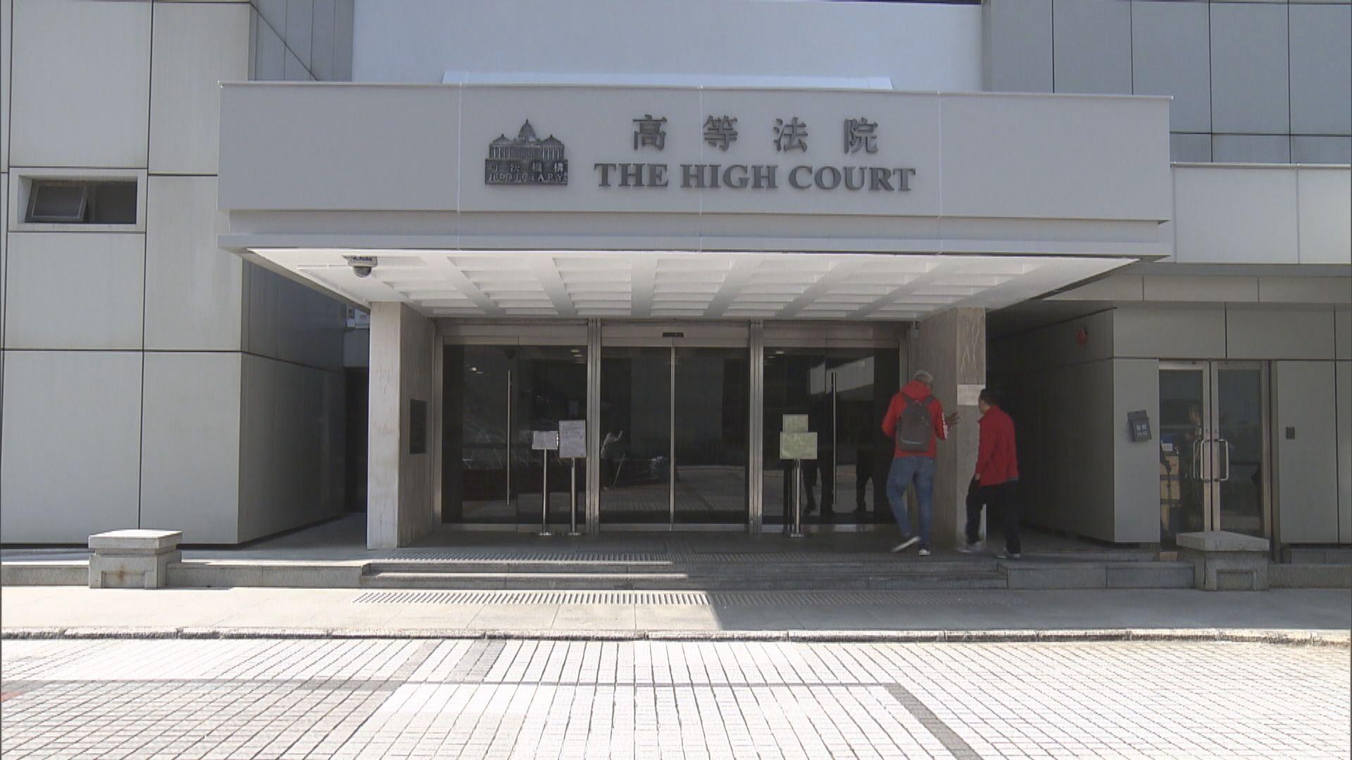 佔領期間七警襲擊曾健超案 上訴庭今裁決