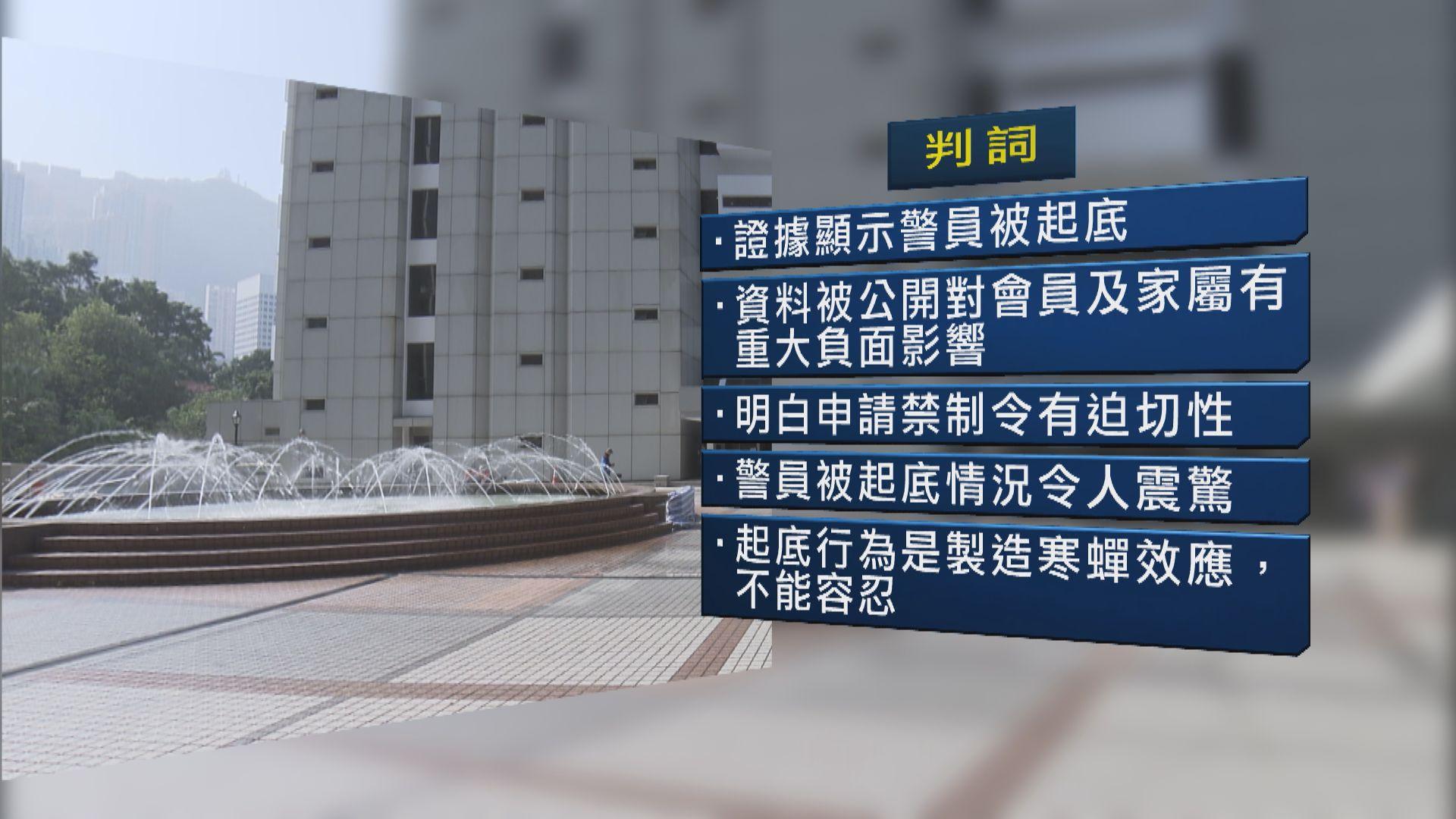 高院頒令禁查選民登記冊至案件覆核完結