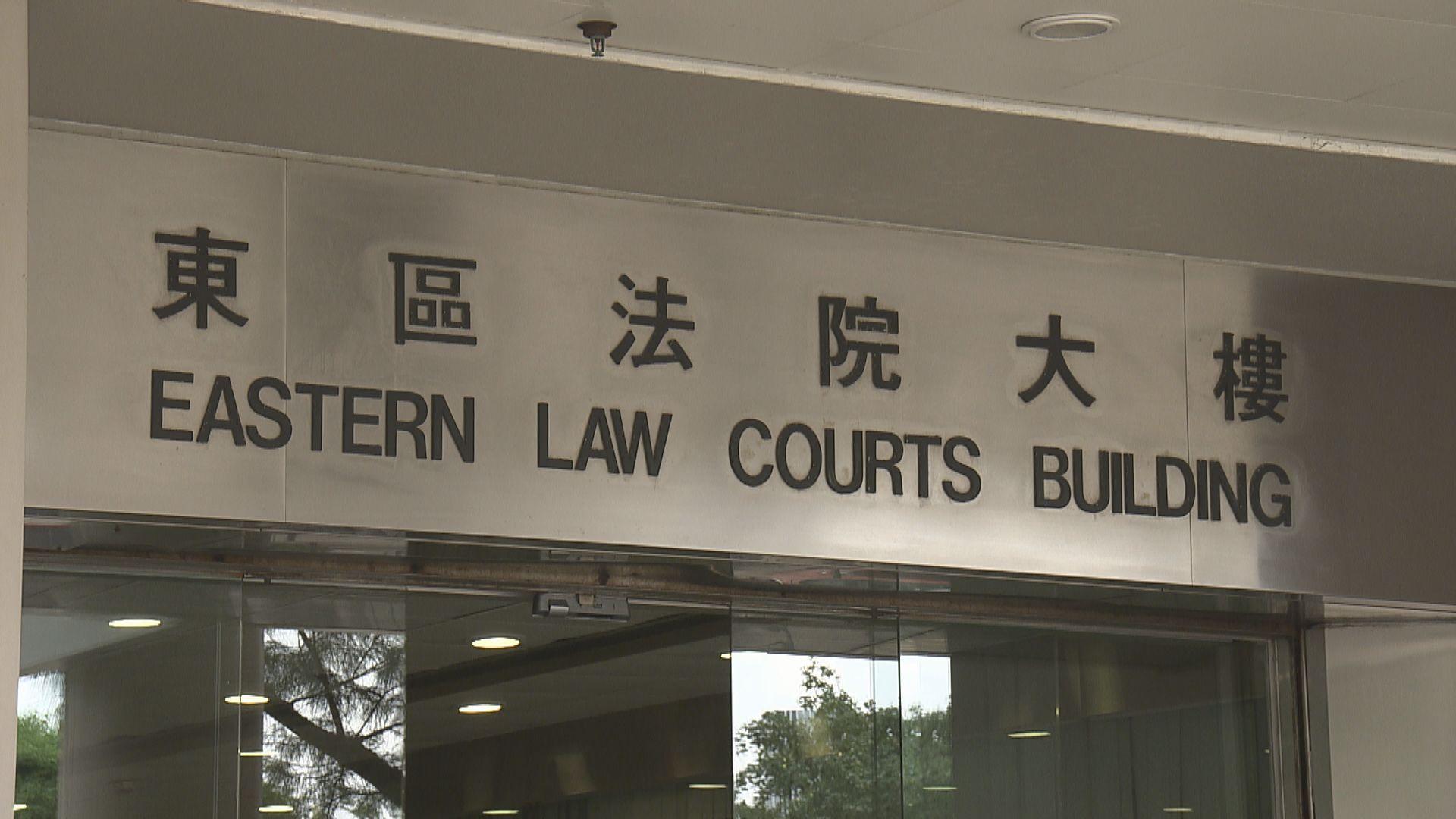 銅鑼灣刺傷警員案提堂 被告不准保釋