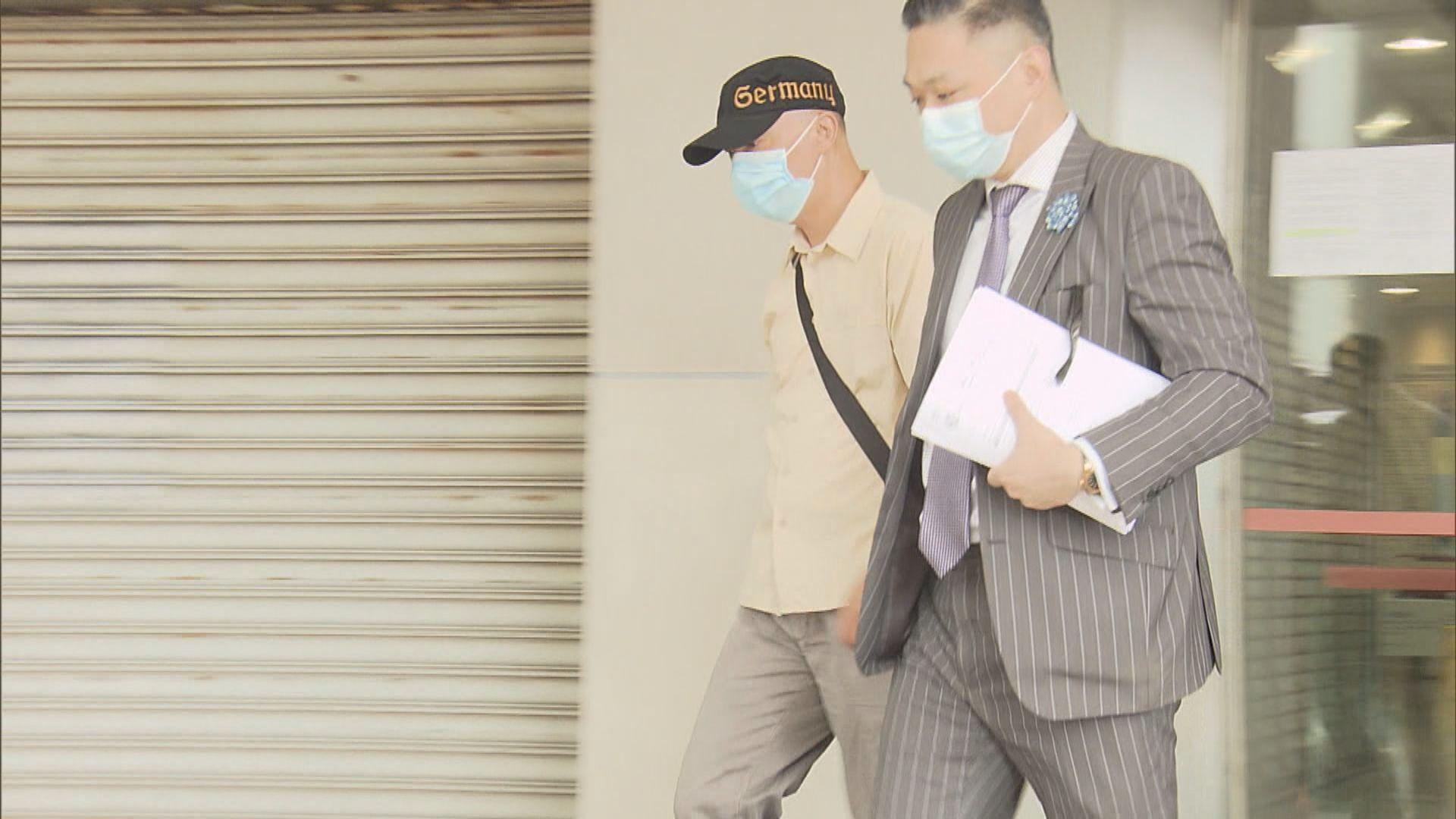 警長涉詐騙警察儲蓄互助社貸款60萬 12月再提堂
