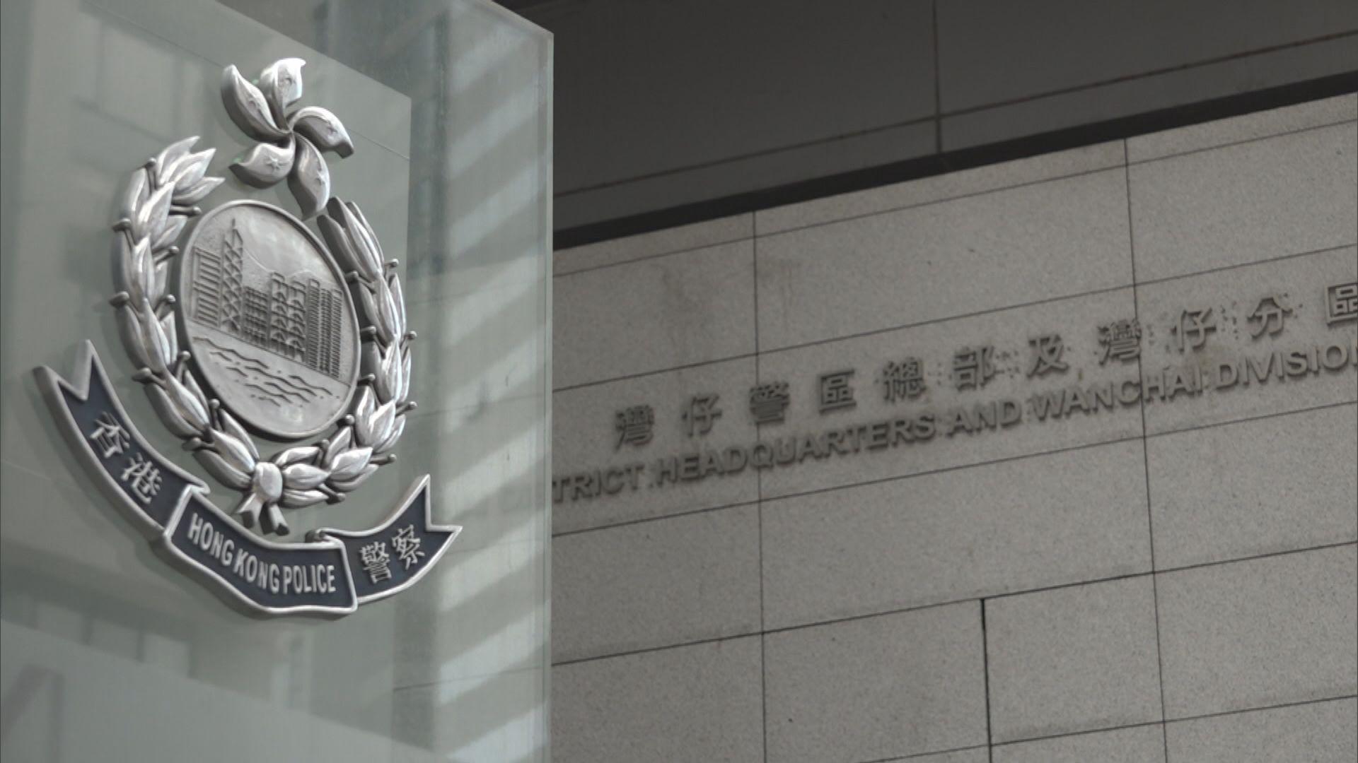 一名男警網上結識性侵6名女童判囚3年10個月