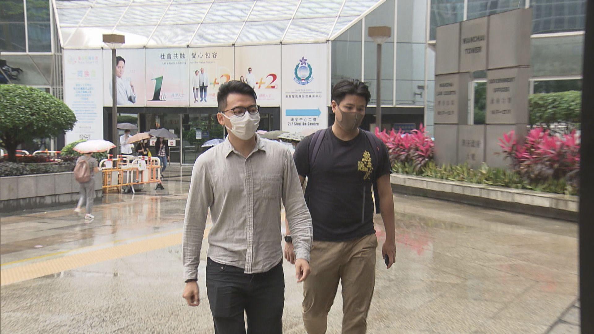 理大衝突5人被控串謀暴動 4人獲准保釋