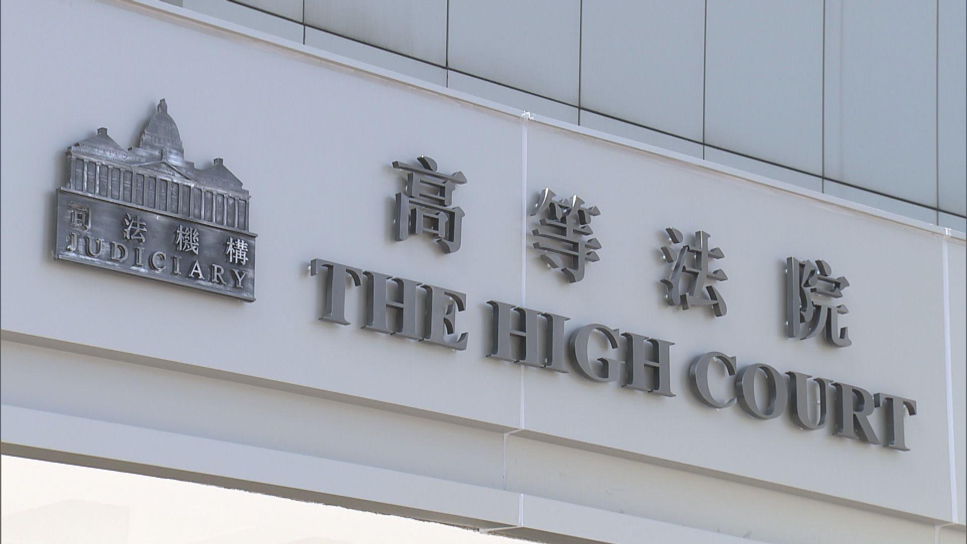 律政司覆核14歲兒童非法集結案刑期 下月13日判決