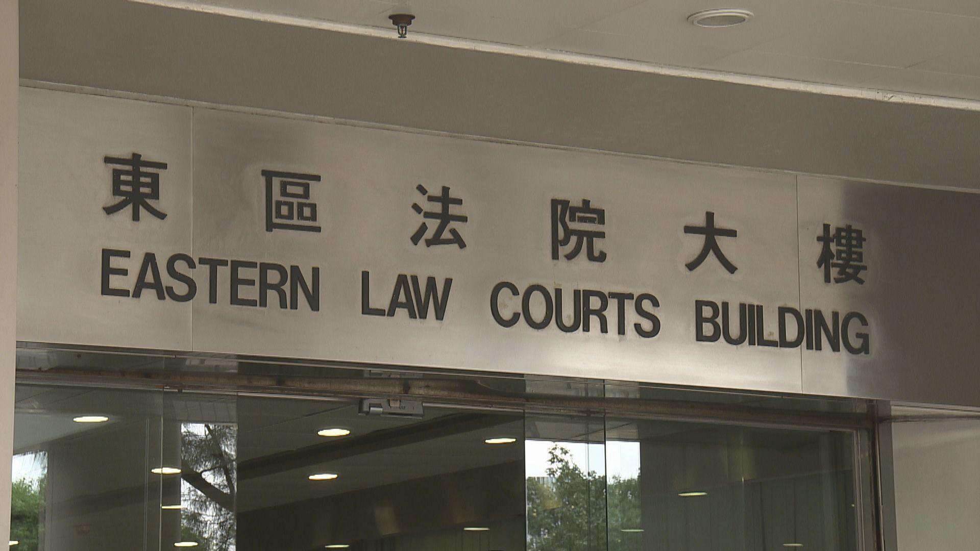 二人涉去年6月10日凌晨非法集結 案件押後判刑