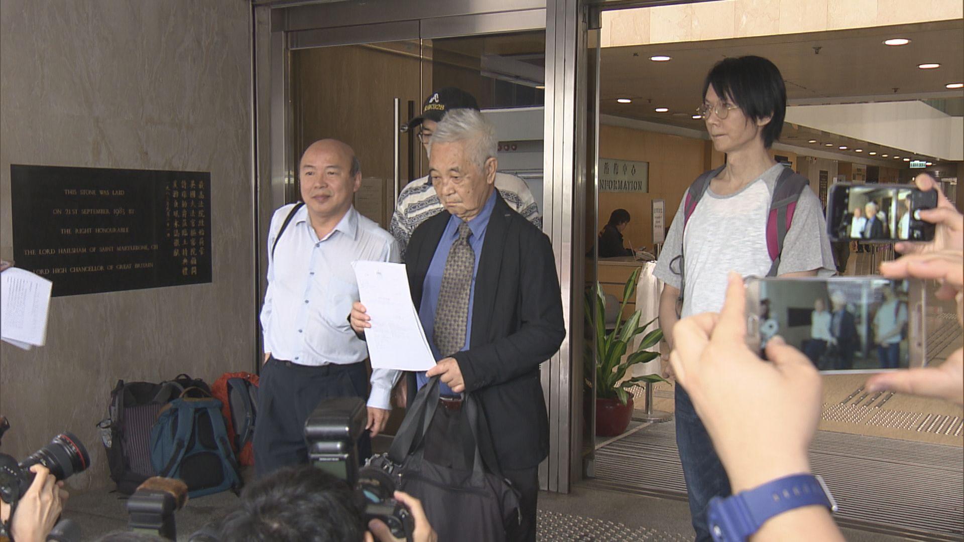 法官:高鐵要在9月通車必須實施一地兩檢