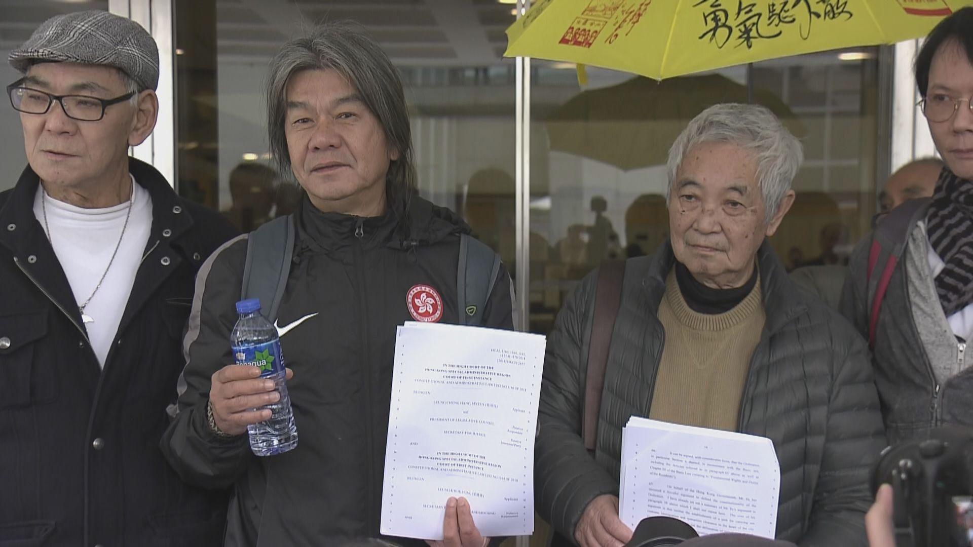 高院:香港法庭無權裁定人大常委會決定無效