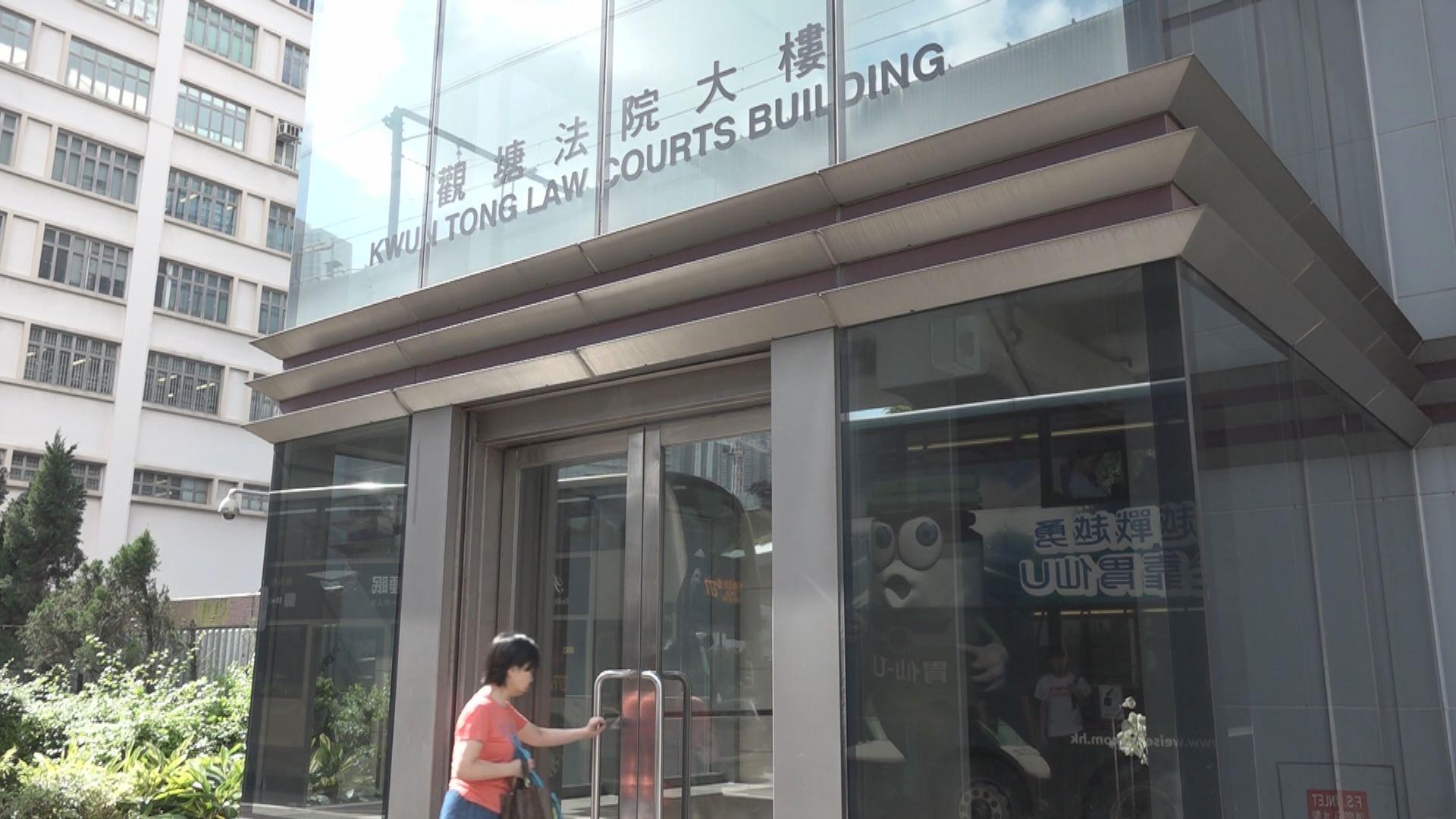 兩男被控周六於九龍灣參與暴動准保釋
