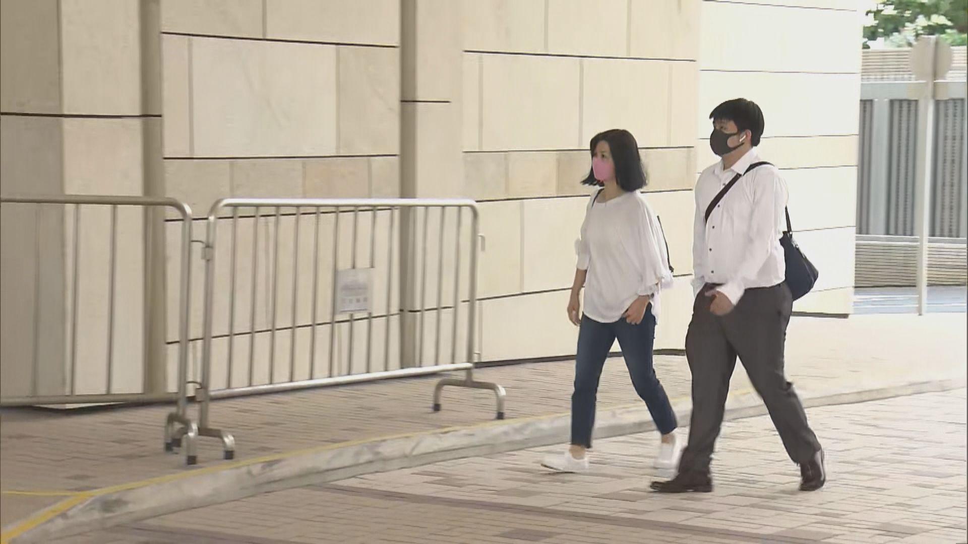 728中上環示威 17人被控暴動交區院審理