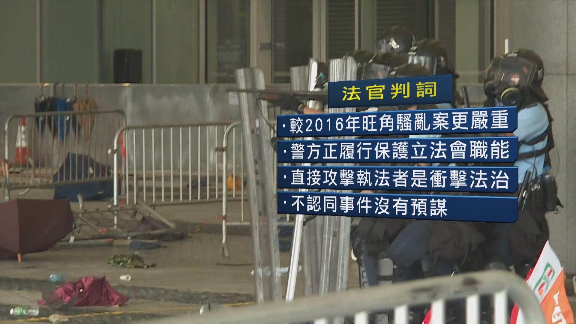 612首宗承認暴動罪案 官指案件較旺角騷亂案更嚴重