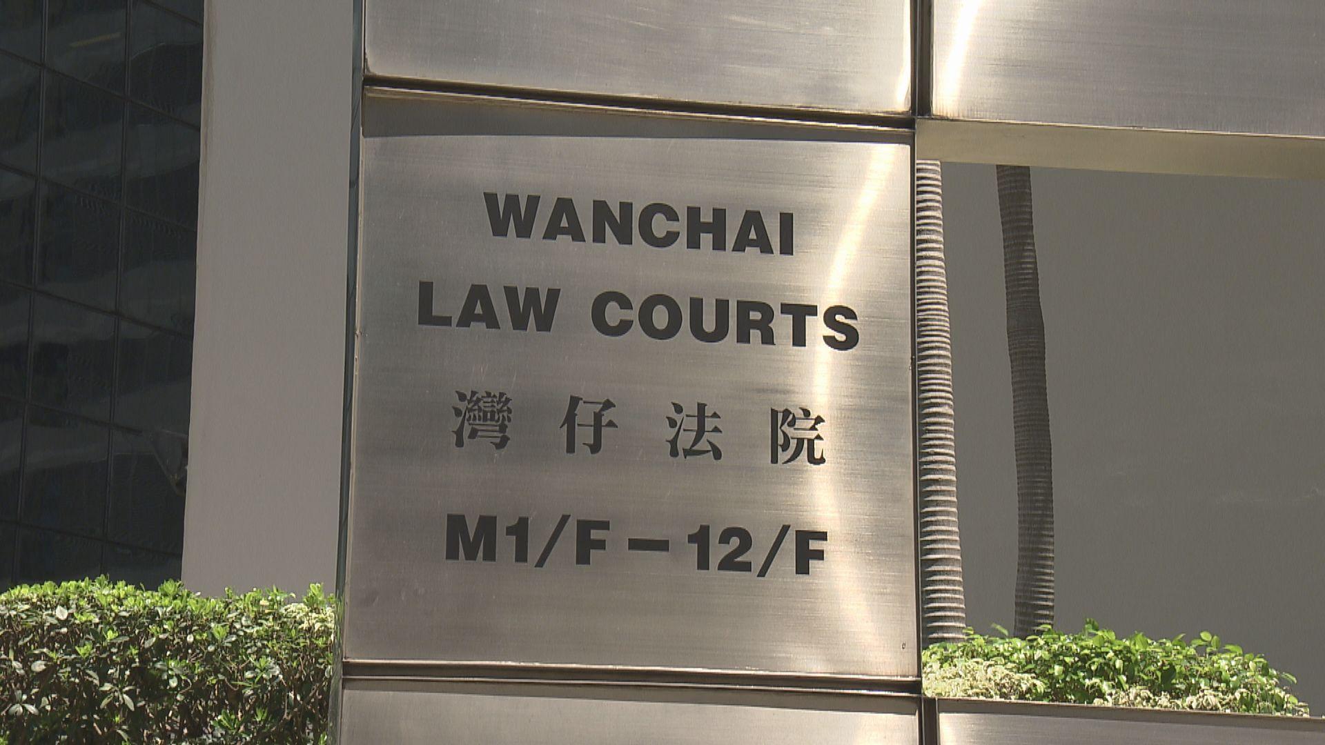 社工陳虹秀等八人涉暴動 警員承認處理證物疏忽