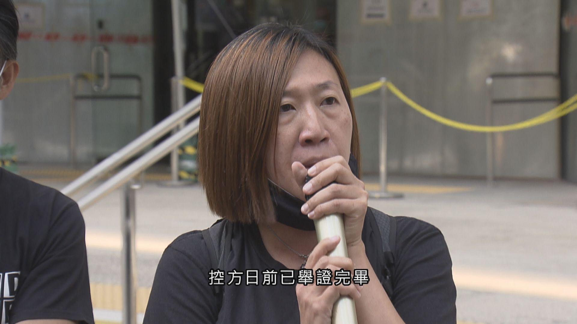 社工陳虹秀831暴動罪表證不成立 當庭獲釋