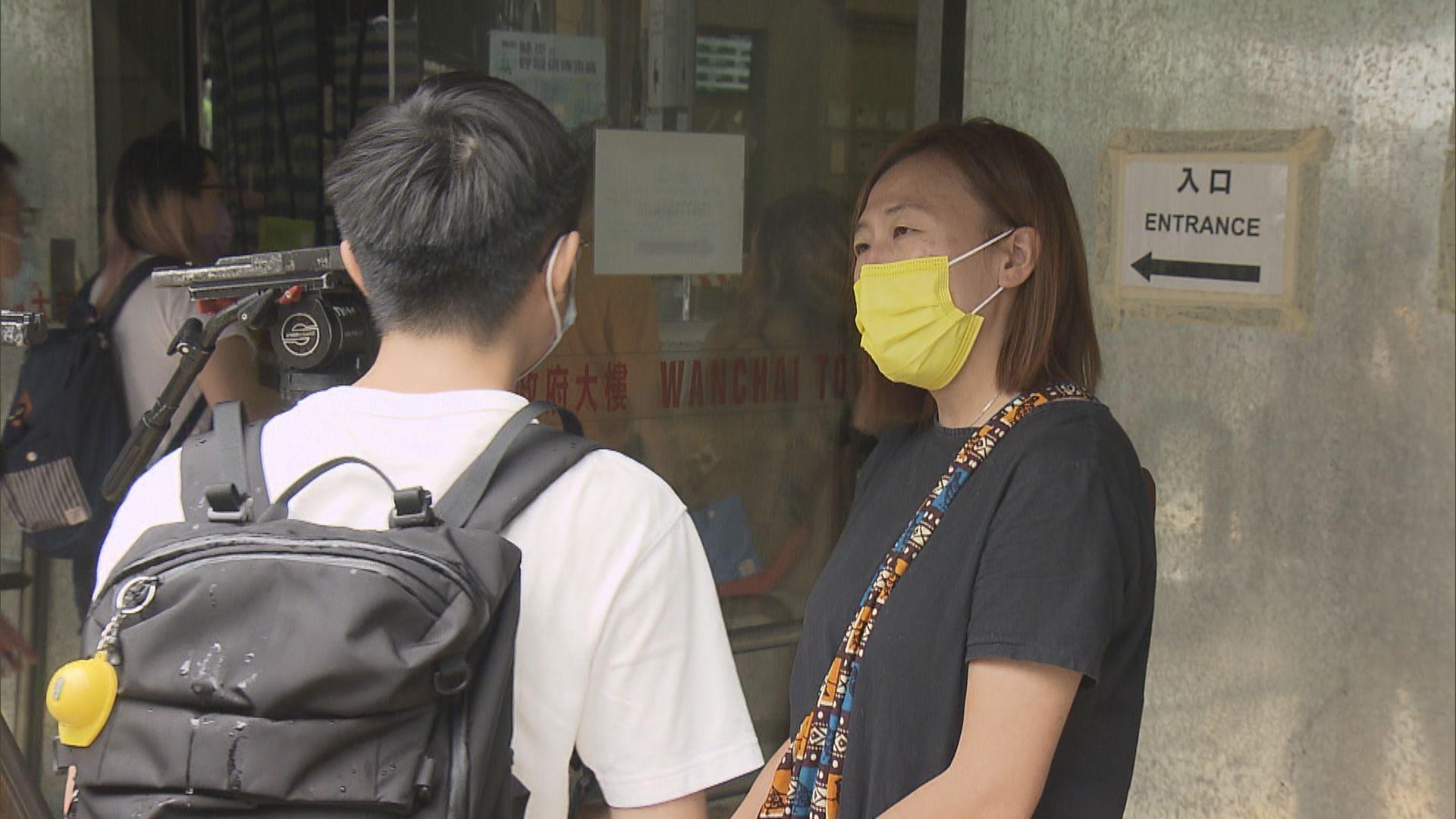 社工陳虹秀表證不成立 官指行為不足以構成非法集結遑論暴動罪