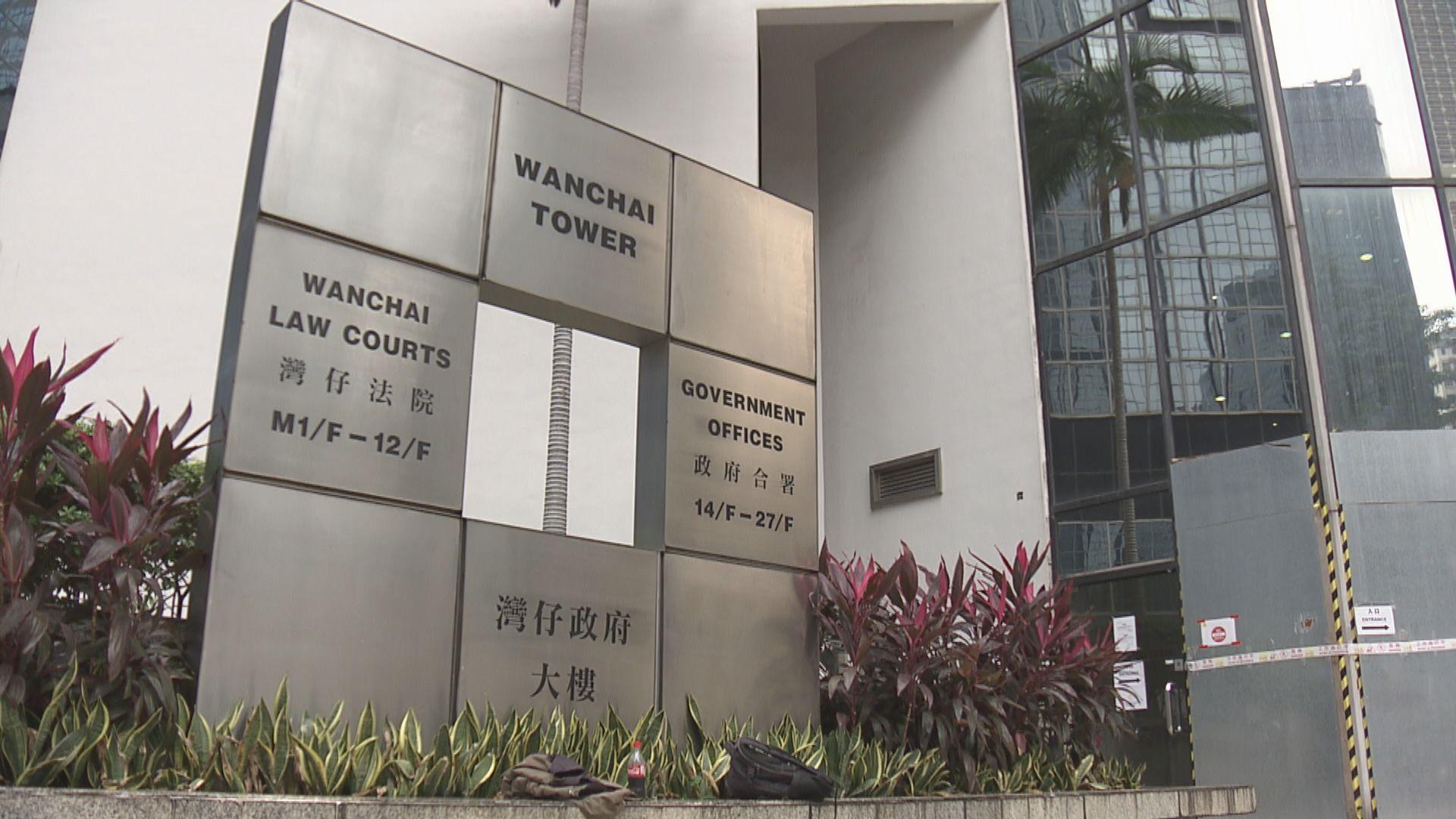 十二港人案 郭子麟被控暴動明年四月開審