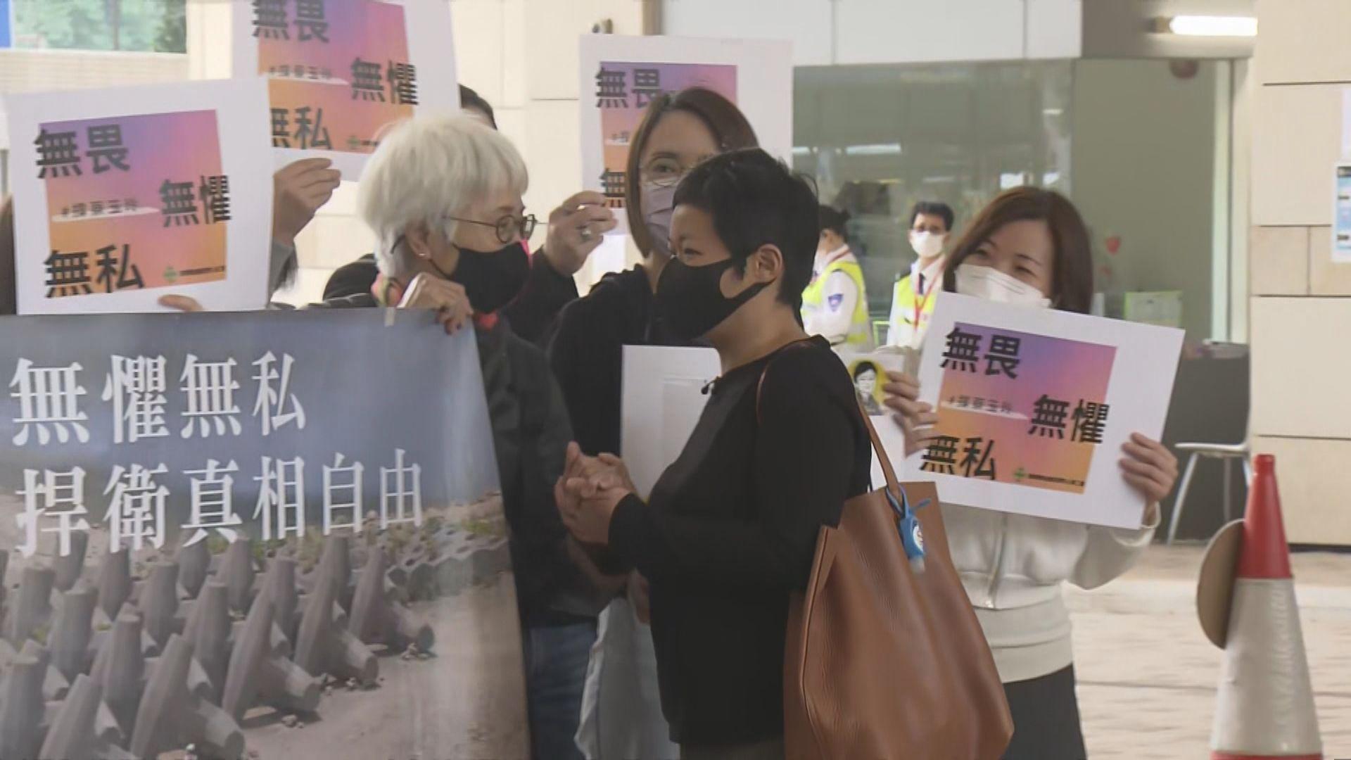 港台編導蔡玉玲被控虛假陳述 案件下月22日裁決